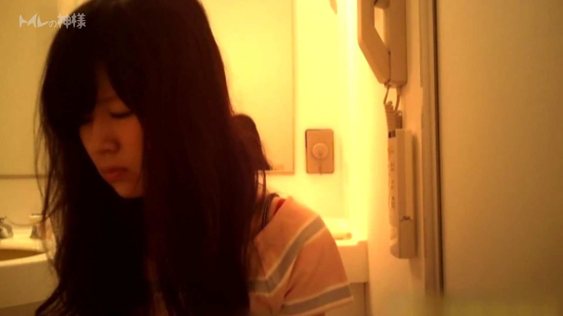 Vol.04 女子大生のトイレ恥態 洗面所のぞき すけべAV動画紹介 92枚 52
