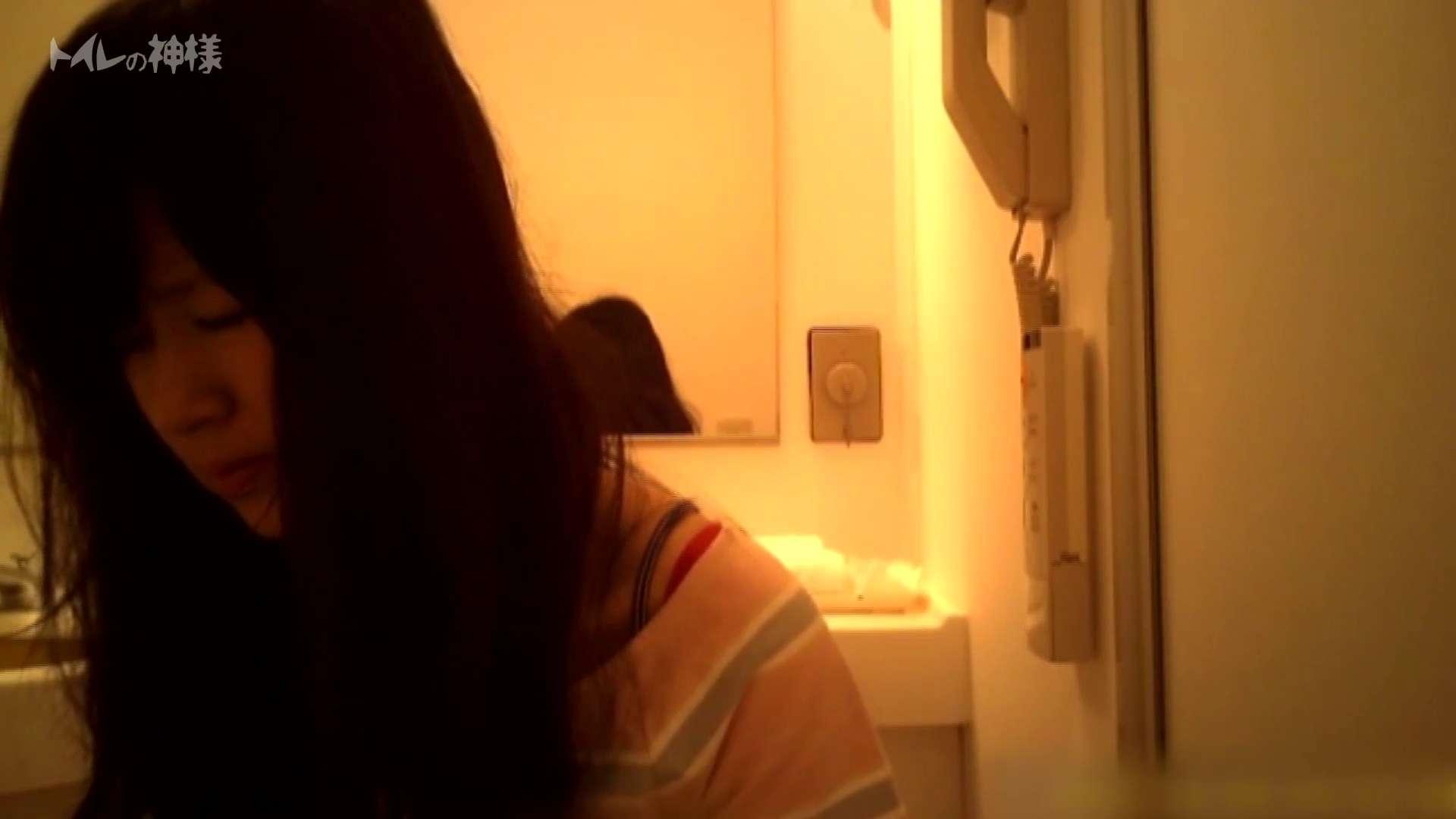 Vol.04 女子大生のトイレ恥態 女子大生 エロ無料画像 92枚 53