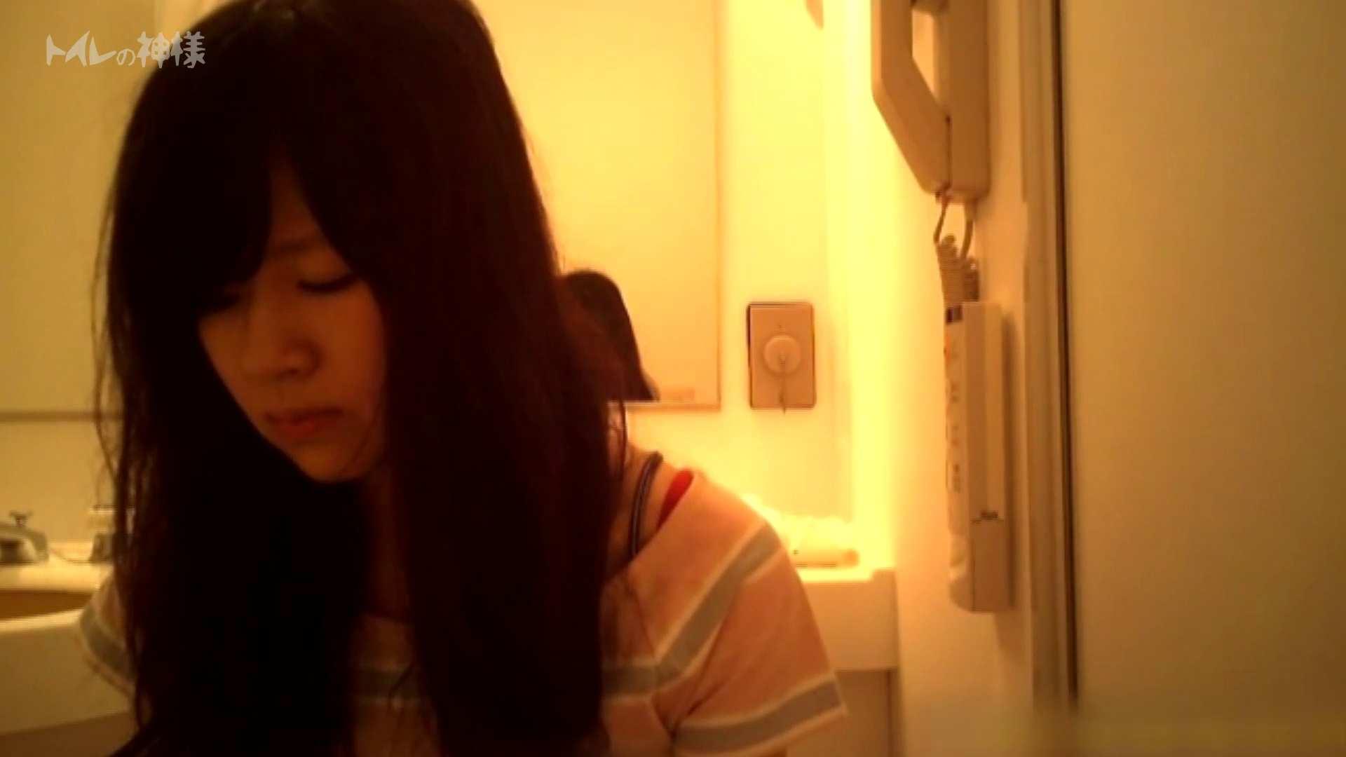 Vol.04 女子大生のトイレ恥態 盛合せ スケベ動画紹介 92枚 56