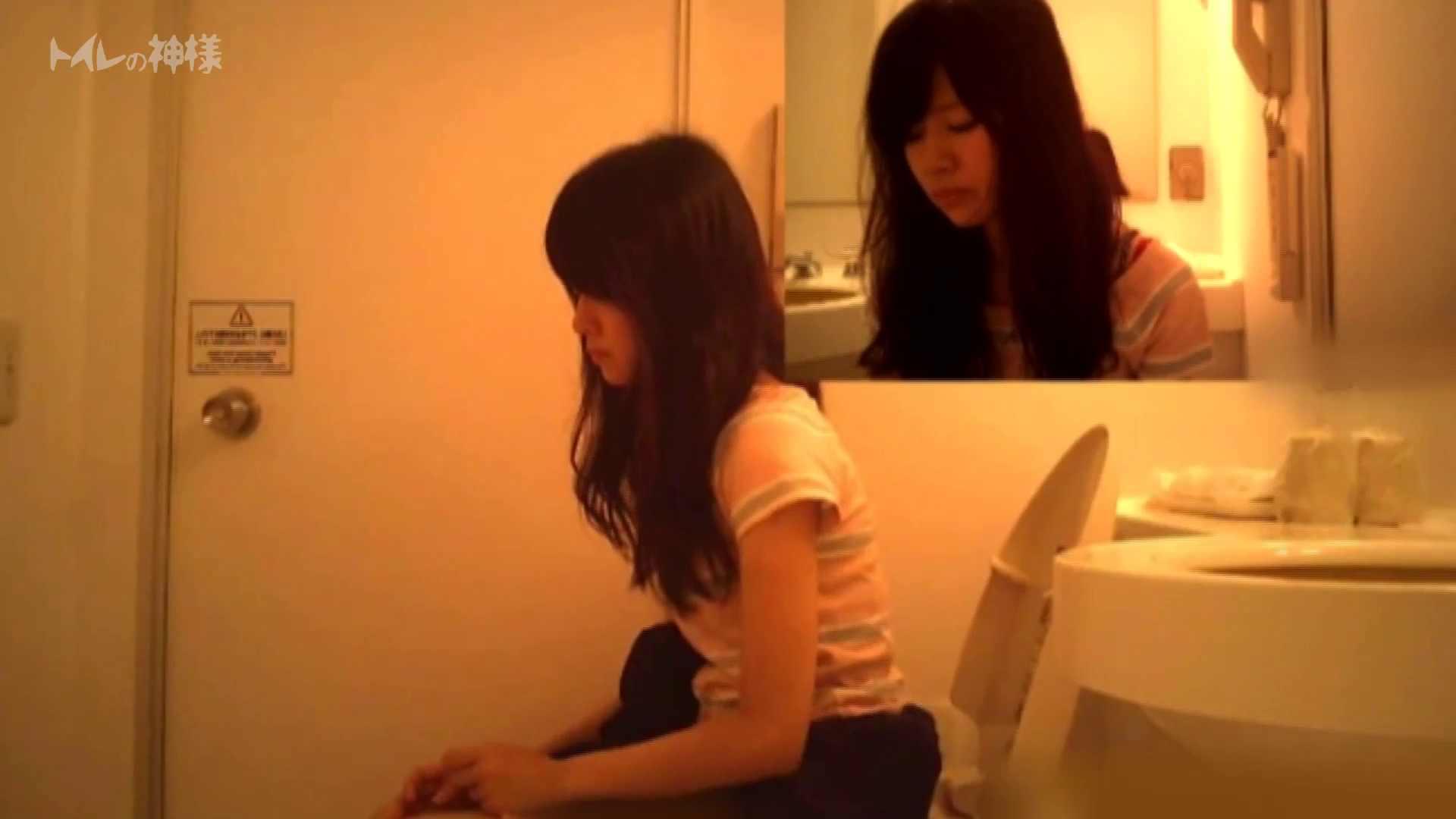 Vol.04 女子大生のトイレ恥態 お姉さんのSEX おまんこ動画流出 92枚 57