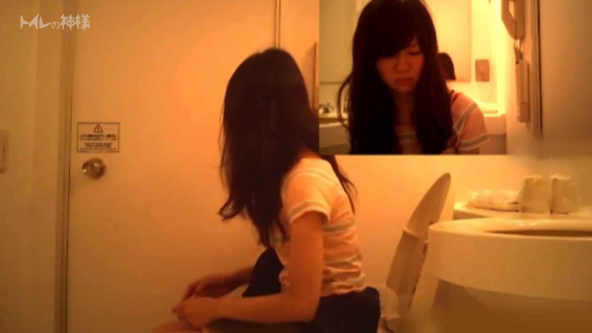Vol.04 女子大生のトイレ恥態 洗面所のぞき すけべAV動画紹介 92枚 58