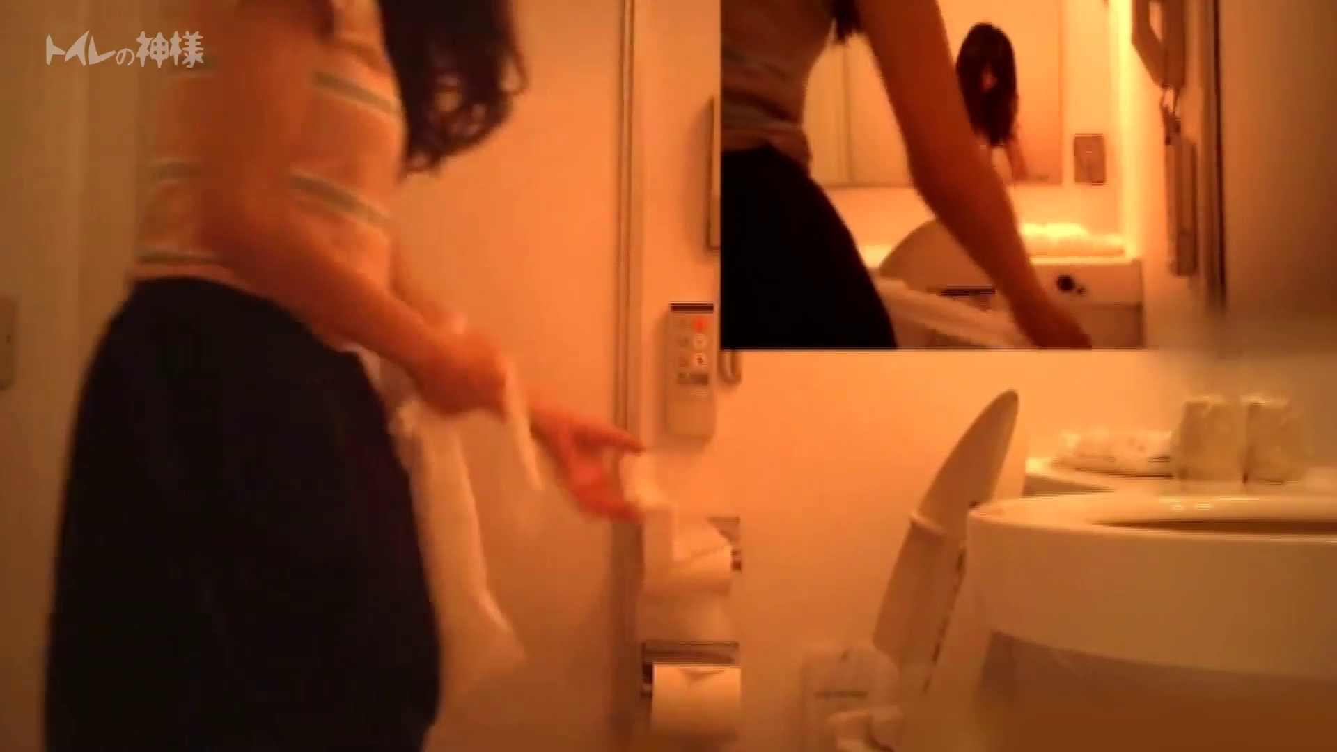 Vol.04 女子大生のトイレ恥態 洗面所のぞき すけべAV動画紹介 92枚 64