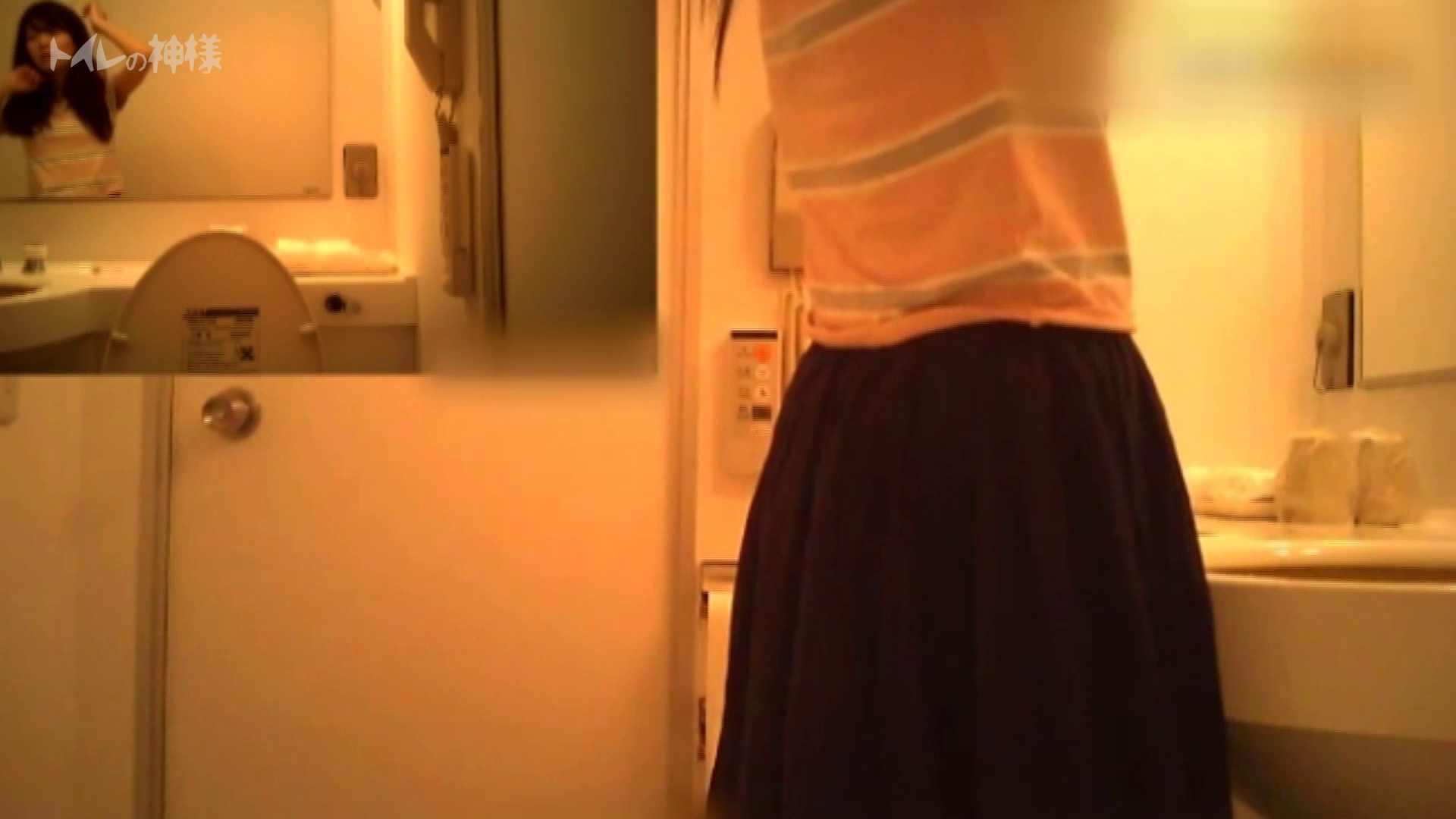 Vol.04 女子大生のトイレ恥態 お姉さんのSEX おまんこ動画流出 92枚 75