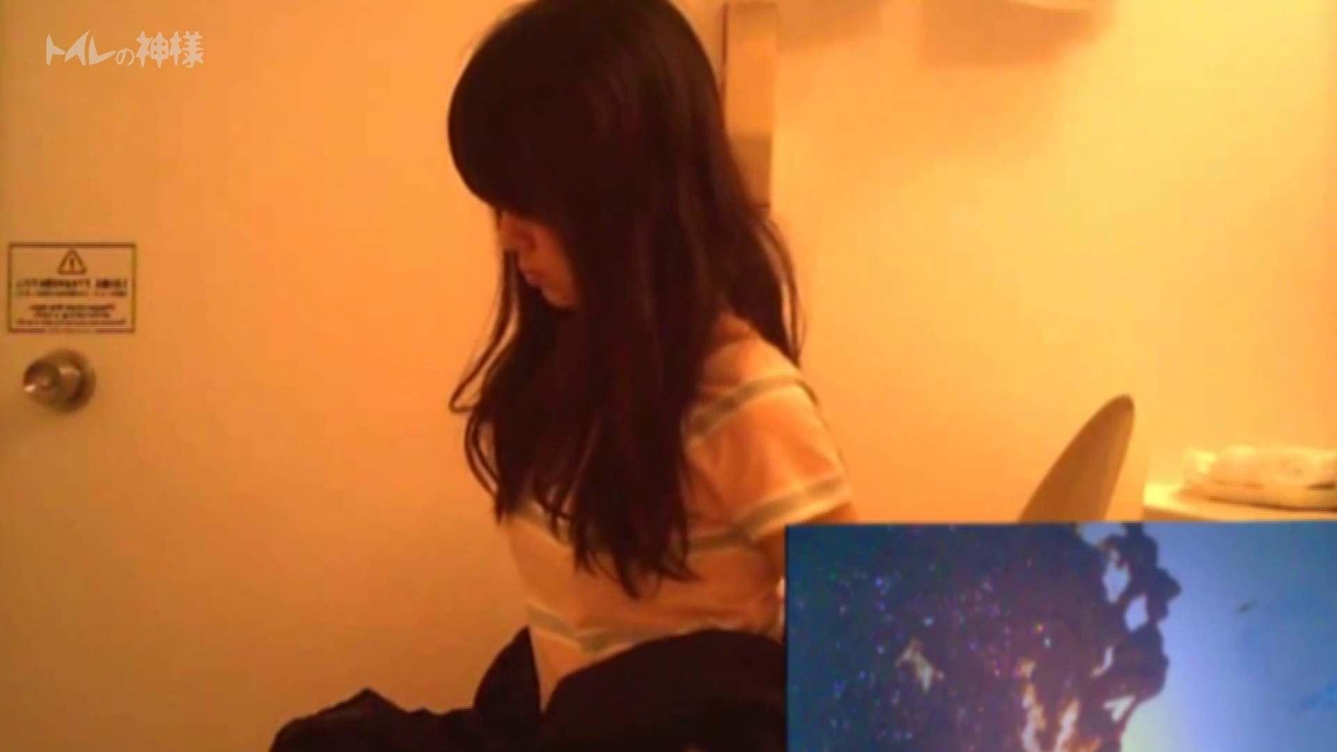 Vol.04 女子大生のトイレ恥態 洗面所のぞき すけべAV動画紹介 92枚 82