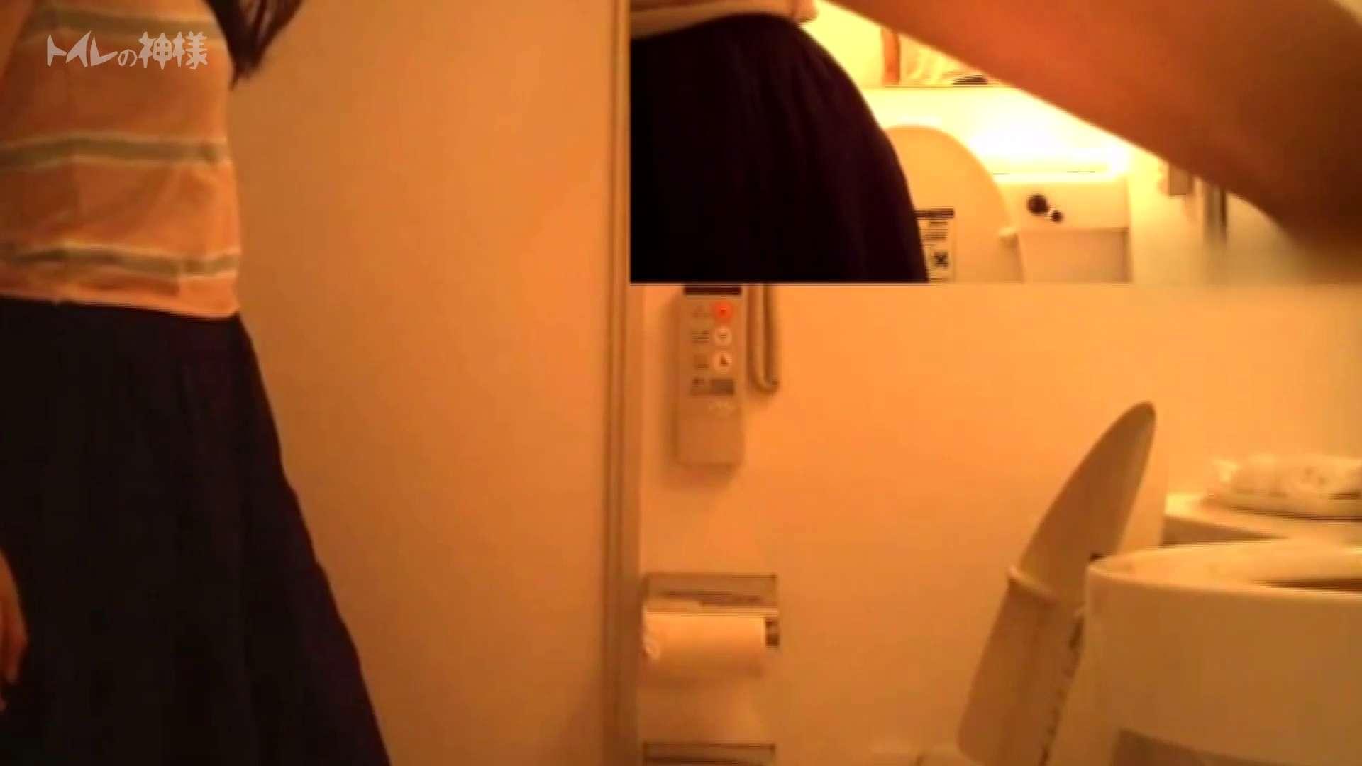 Vol.04 女子大生のトイレ恥態 トイレ盗撮 | 丸見え  92枚 85