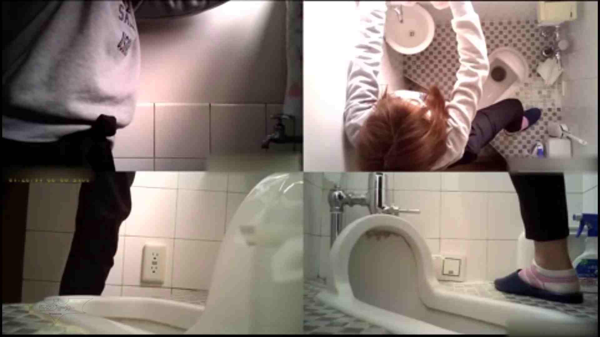 Vol.05 花の女子大生 トイレ恥態 進化系マルチアングル!! ギャル達 エロ無料画像 101枚 66