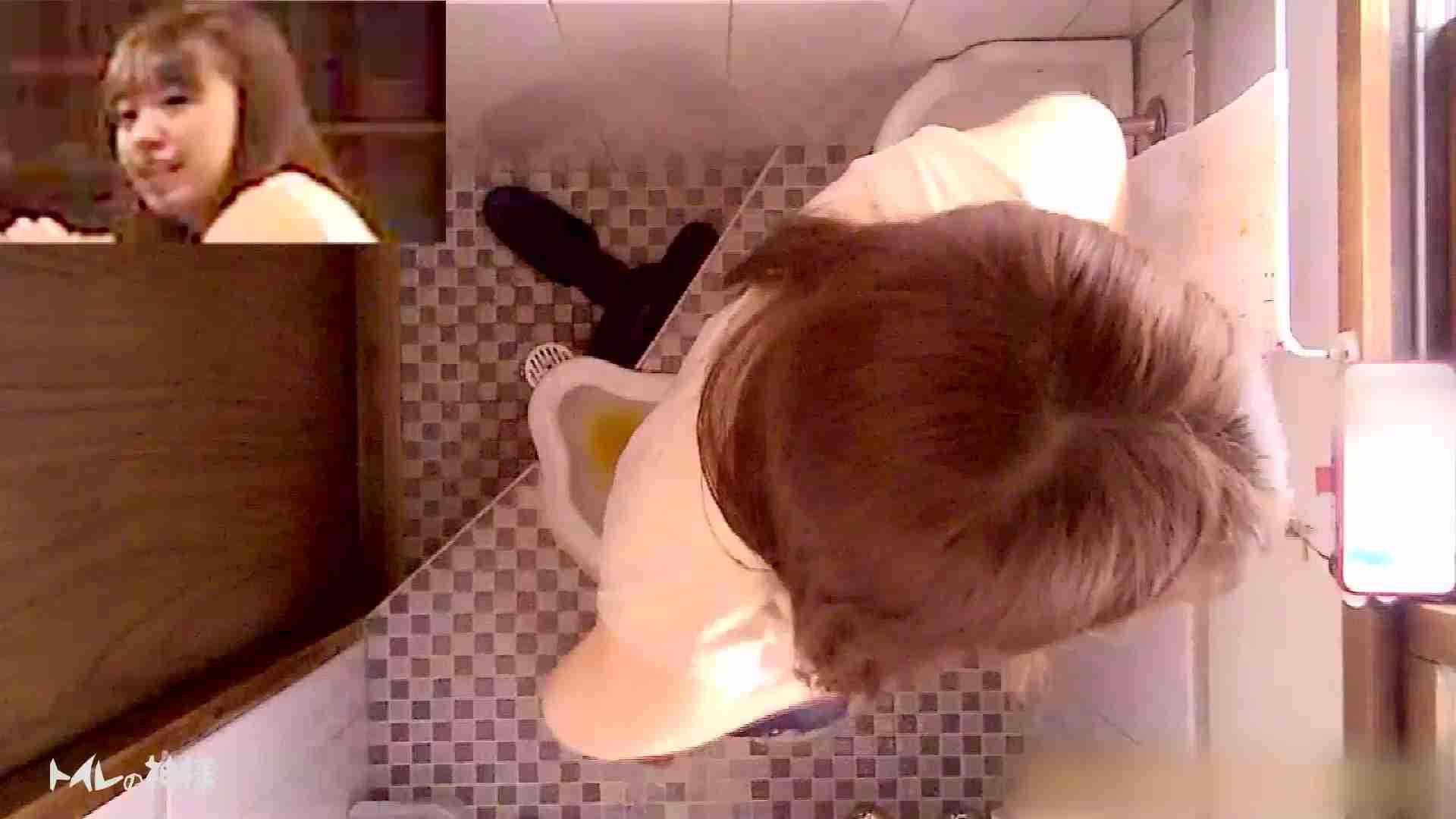 Vol.06 花の女子大生どうですか3点撮り!! ギャル達 エロ画像 108枚 23