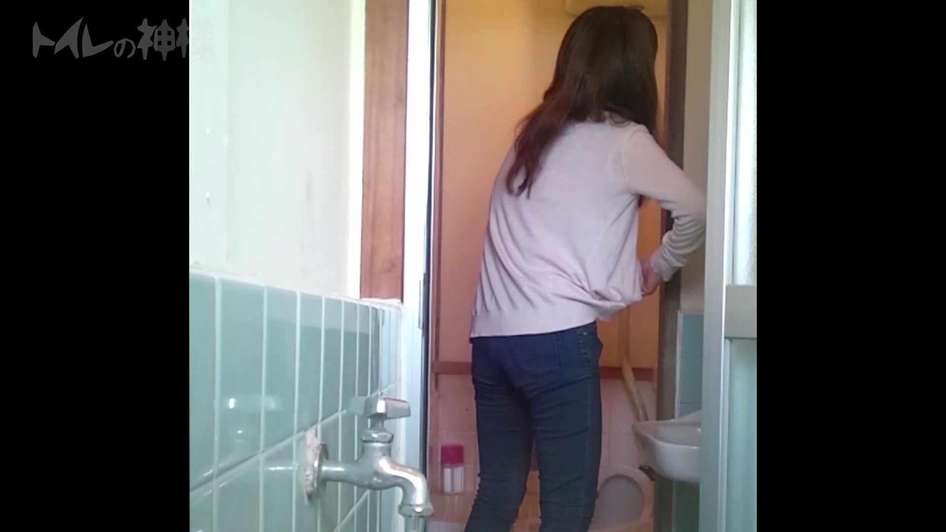 トイレの神様 Vol.07 検尿カップを持って・・・。 トイレ盗撮  106枚 6