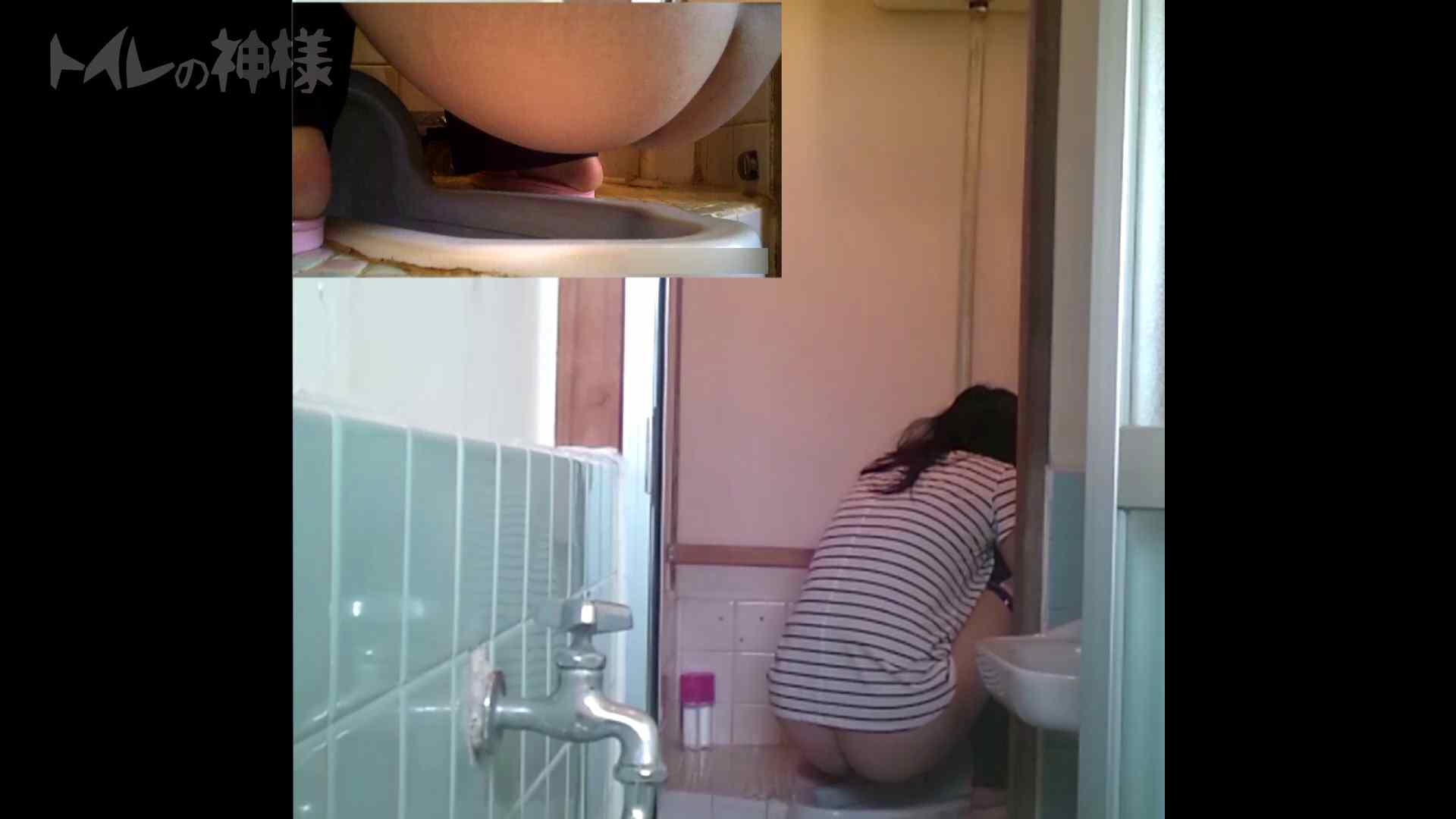 トイレの神様 Vol.07 検尿カップを持って・・・。 洗面所のぞき エロ無料画像 106枚 11