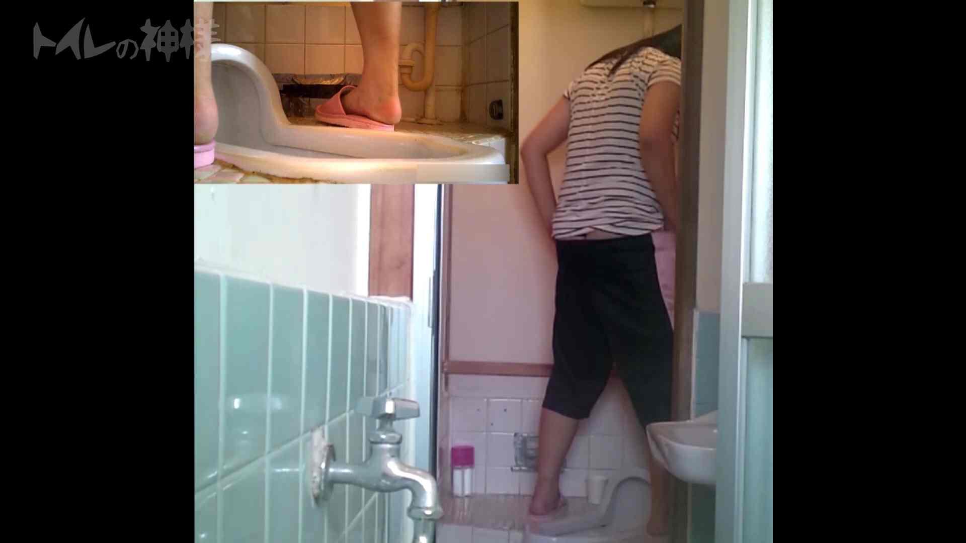 トイレの神様 Vol.07 検尿カップを持って・・・。 トイレ盗撮 | 丸見え  106枚 13
