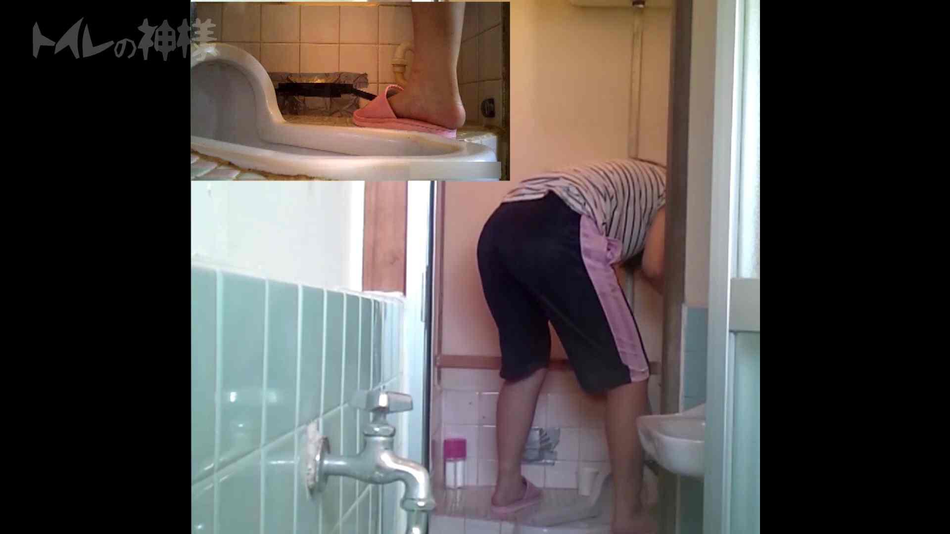 トイレの神様 Vol.07 検尿カップを持って・・・。 ギャル達 戯れ無修正画像 106枚 14