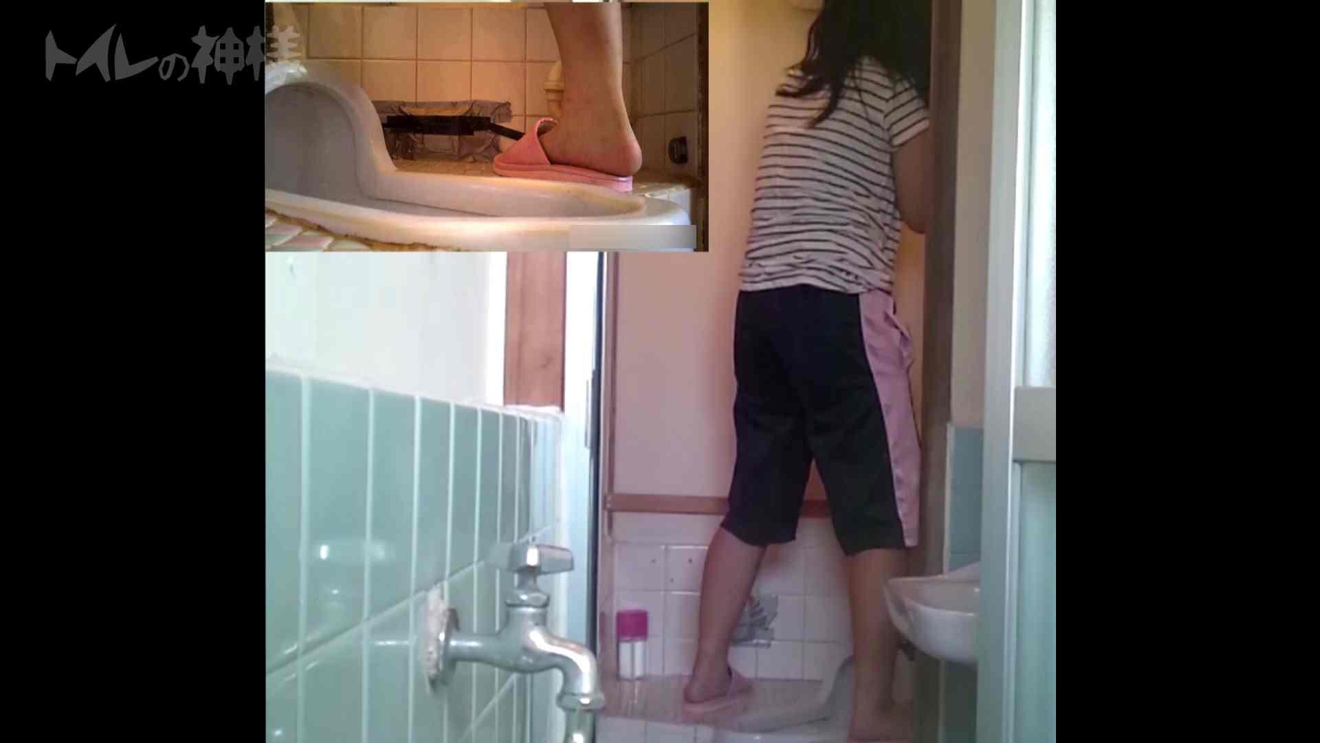 トイレの神様 Vol.07 検尿カップを持って・・・。 盛合せ おまんこ動画流出 106枚 15