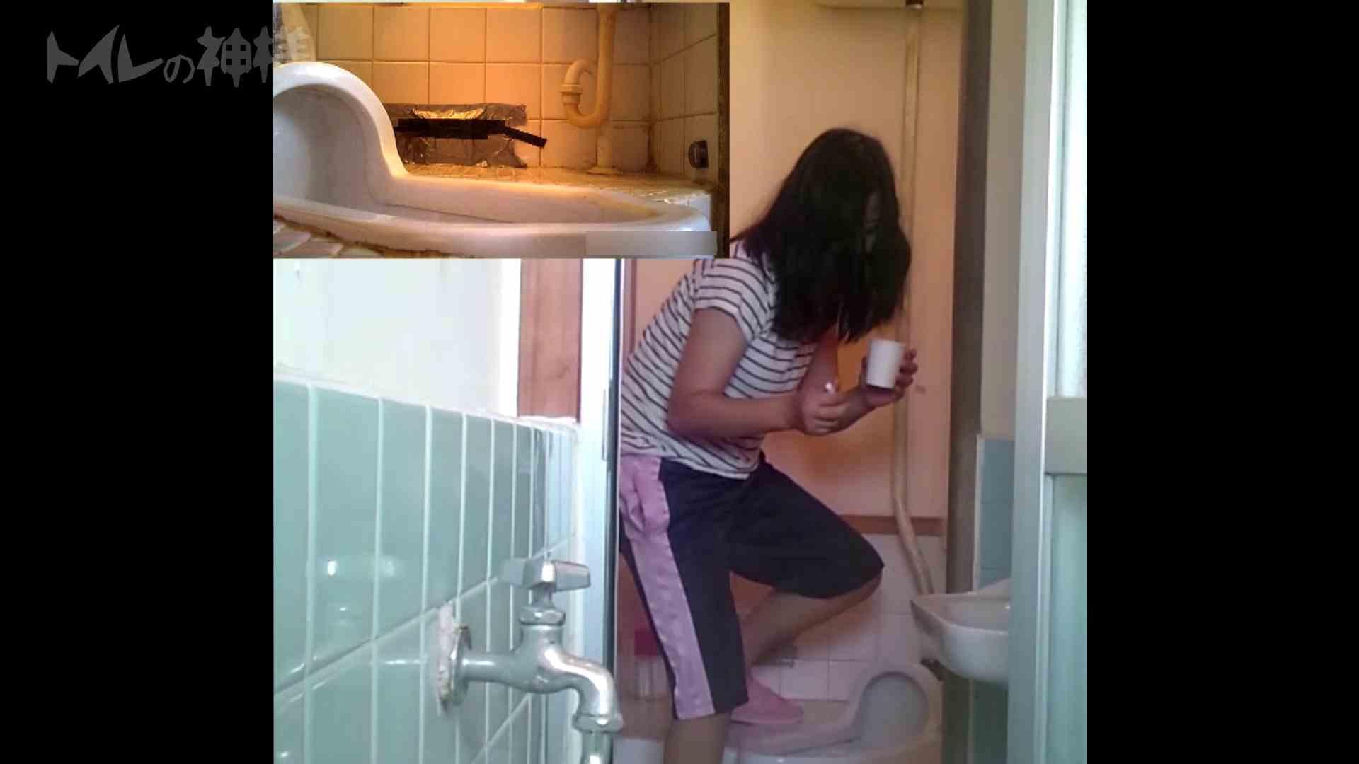 トイレの神様 Vol.07 検尿カップを持って・・・。 トイレ盗撮 | 丸見え  106枚 19