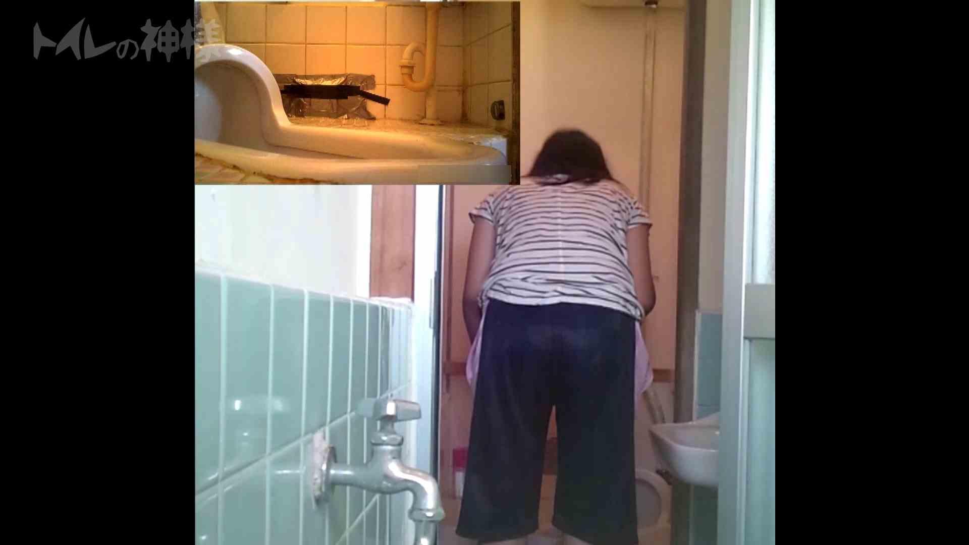 トイレの神様 Vol.07 検尿カップを持って・・・。 盛合せ おまんこ動画流出 106枚 21