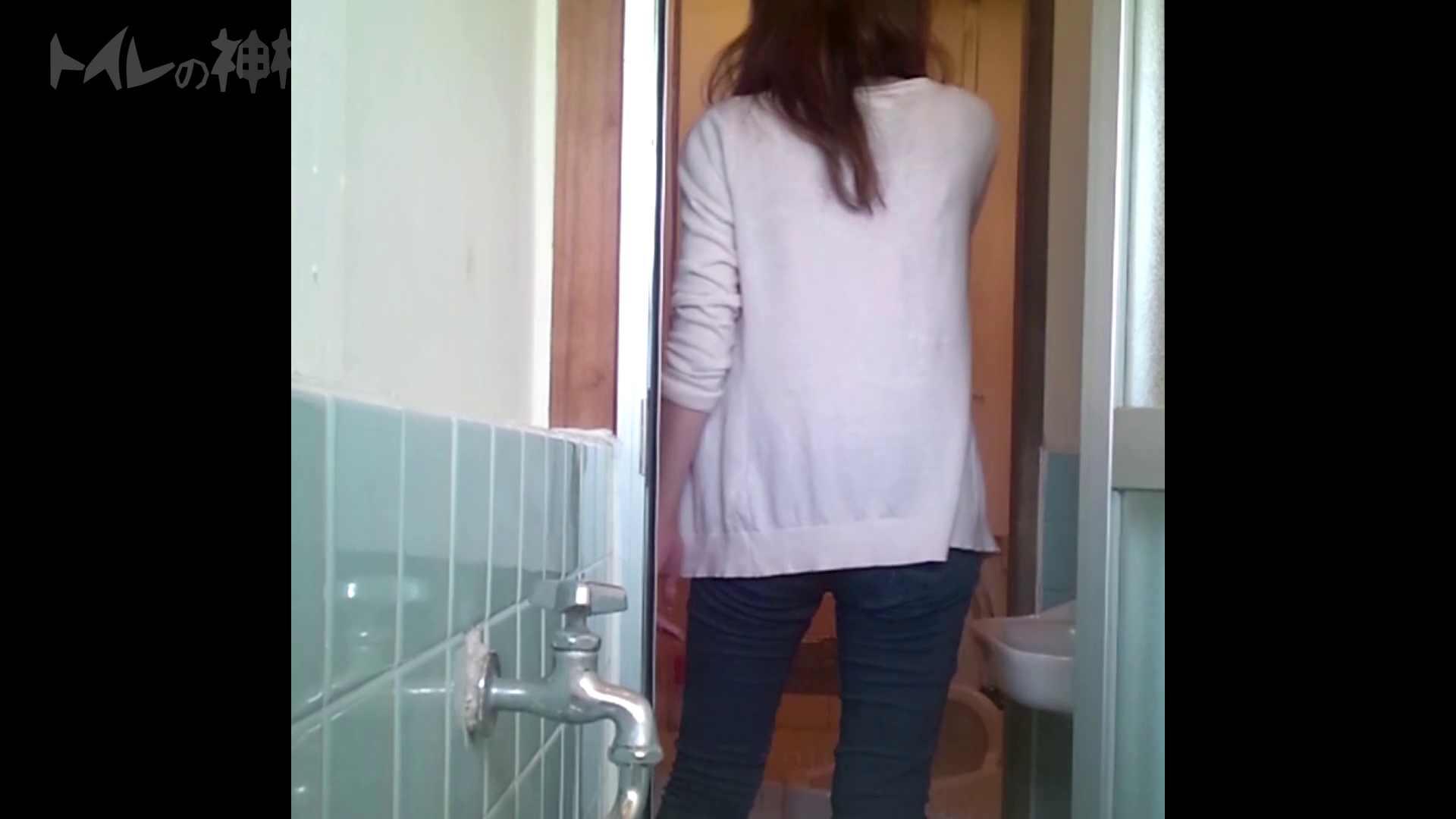 トイレの神様 Vol.07 検尿カップを持って・・・。 洗面所のぞき エロ無料画像 106枚 29