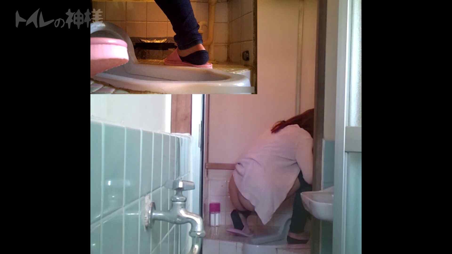 トイレの神様 Vol.07 検尿カップを持って・・・。 盛合せ おまんこ動画流出 106枚 33