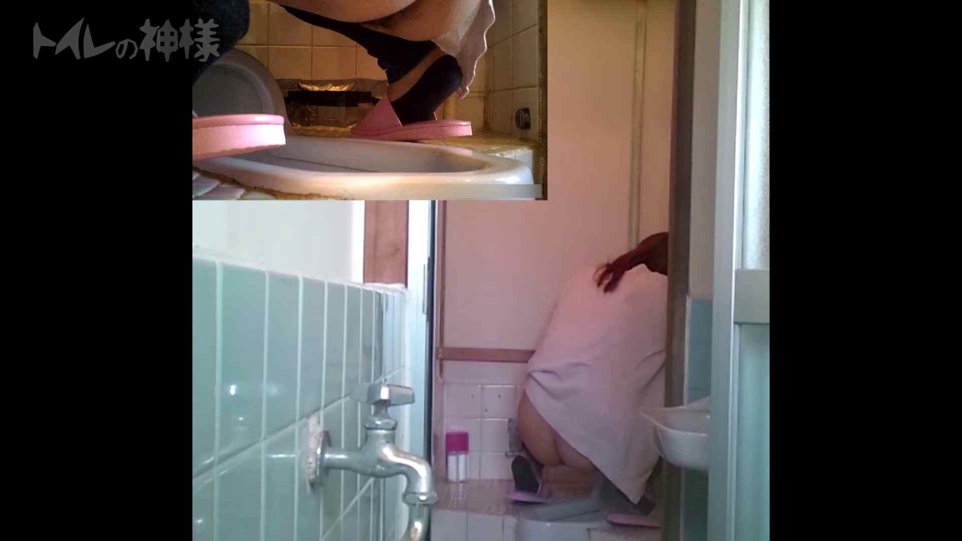 トイレの神様 Vol.07 検尿カップを持って・・・。 洗面所のぞき エロ無料画像 106枚 35