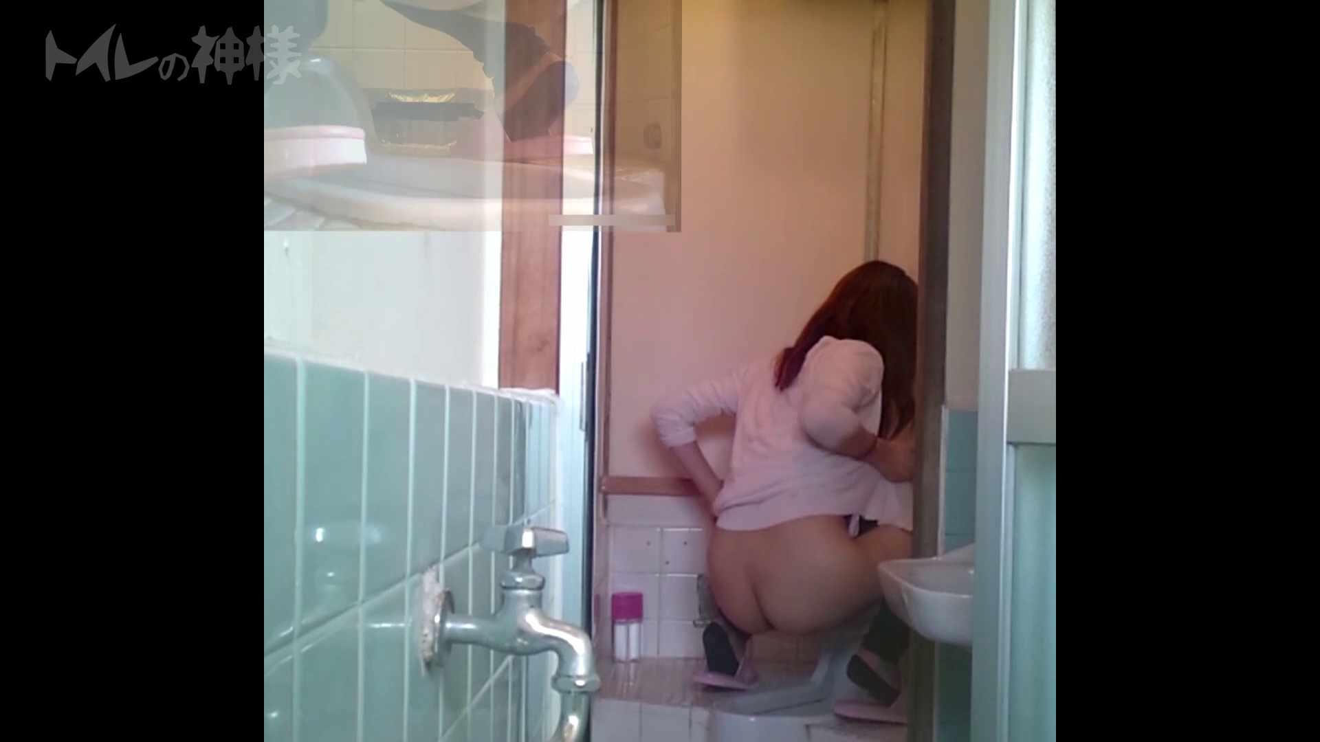 トイレの神様 Vol.07 検尿カップを持って・・・。 洗面所のぞき エロ無料画像 106枚 41