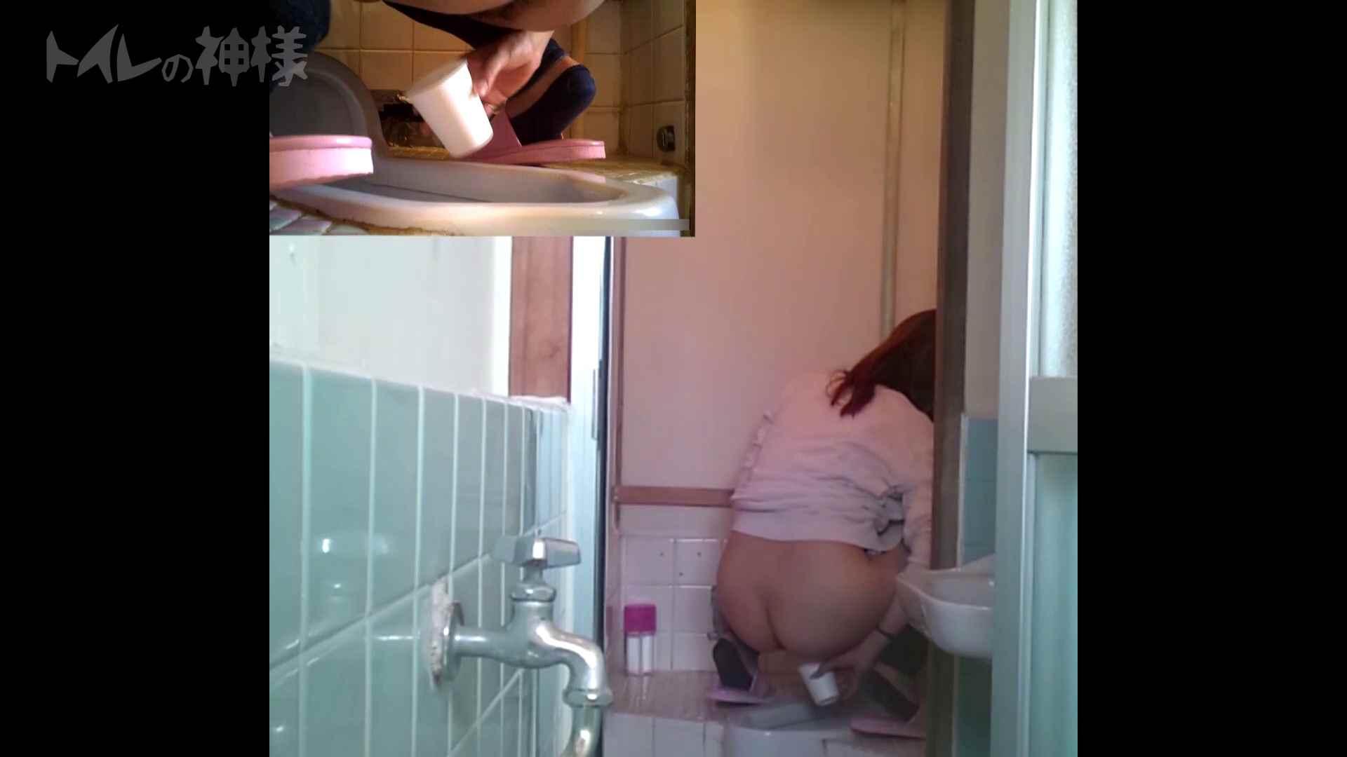 トイレの神様 Vol.07 検尿カップを持って・・・。 トイレ盗撮 | 丸見え  106枚 43