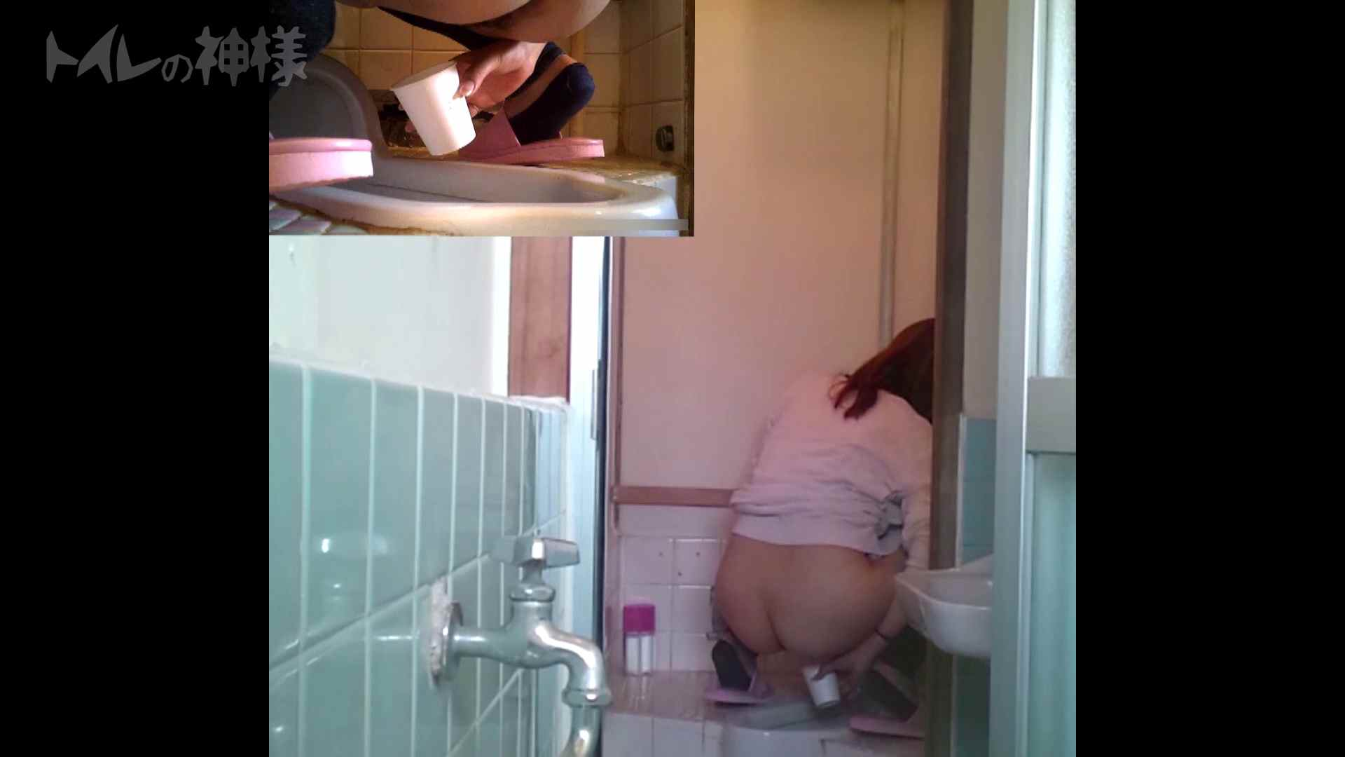 トイレの神様 Vol.07 検尿カップを持って・・・。 ギャル達 戯れ無修正画像 106枚 44