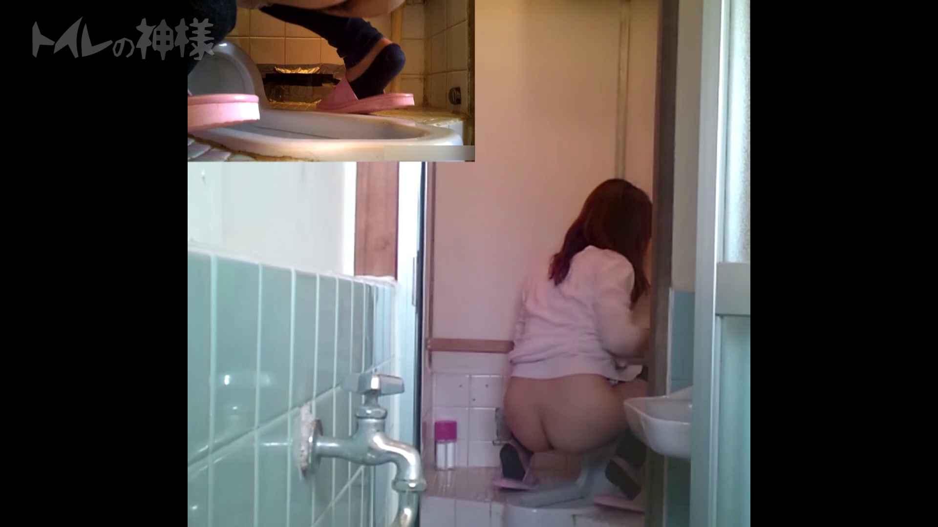 トイレの神様 Vol.07 検尿カップを持って・・・。 トイレ盗撮 | 丸見え  106枚 49