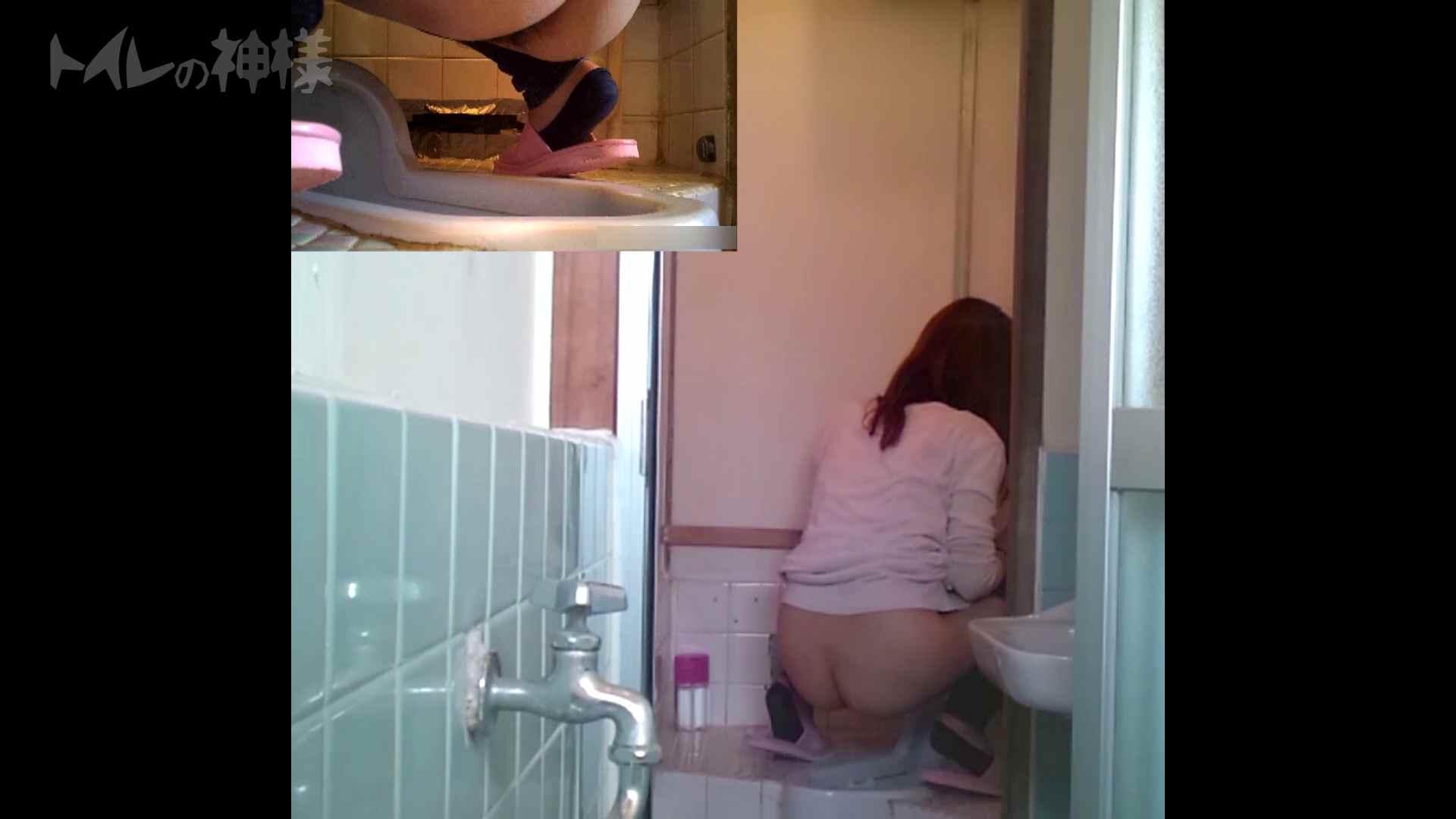 トイレの神様 Vol.07 検尿カップを持って・・・。 盛合せ おまんこ動画流出 106枚 51