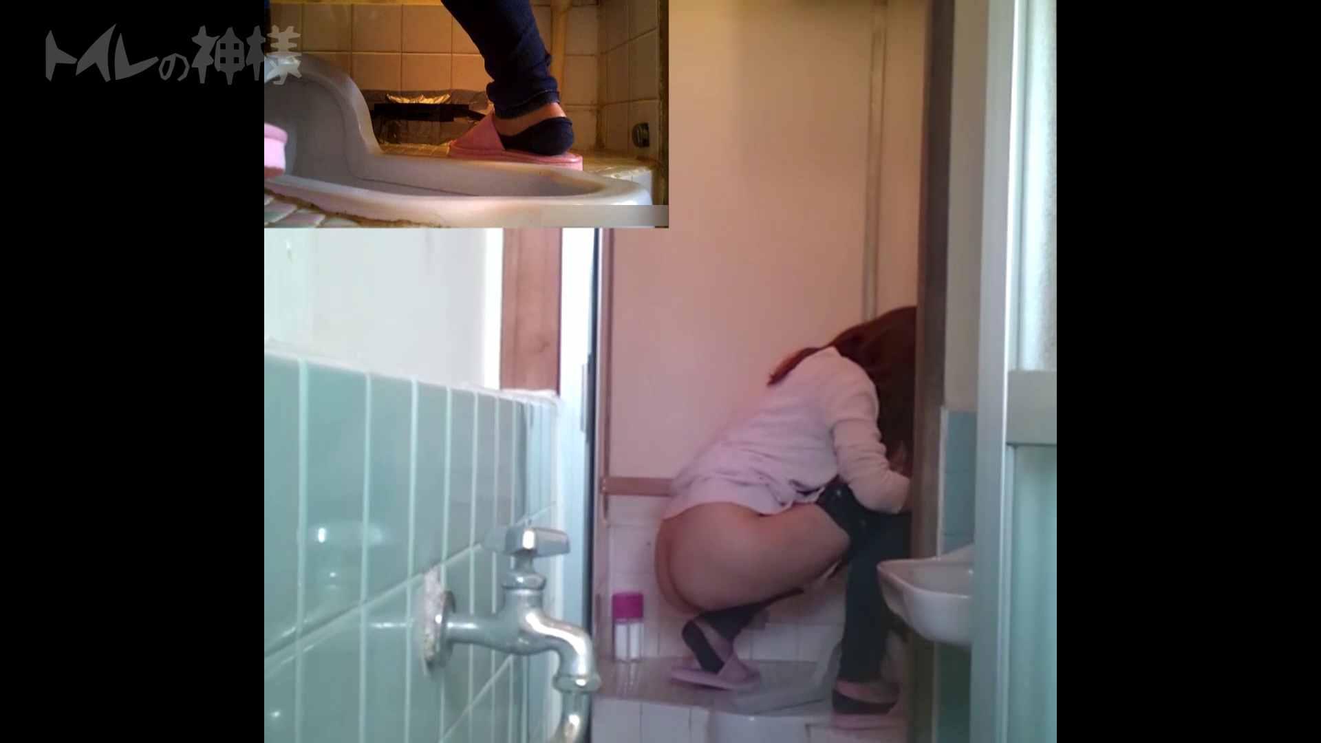 トイレの神様 Vol.07 検尿カップを持って・・・。 お姉さんのSEX セックス画像 106枚 52