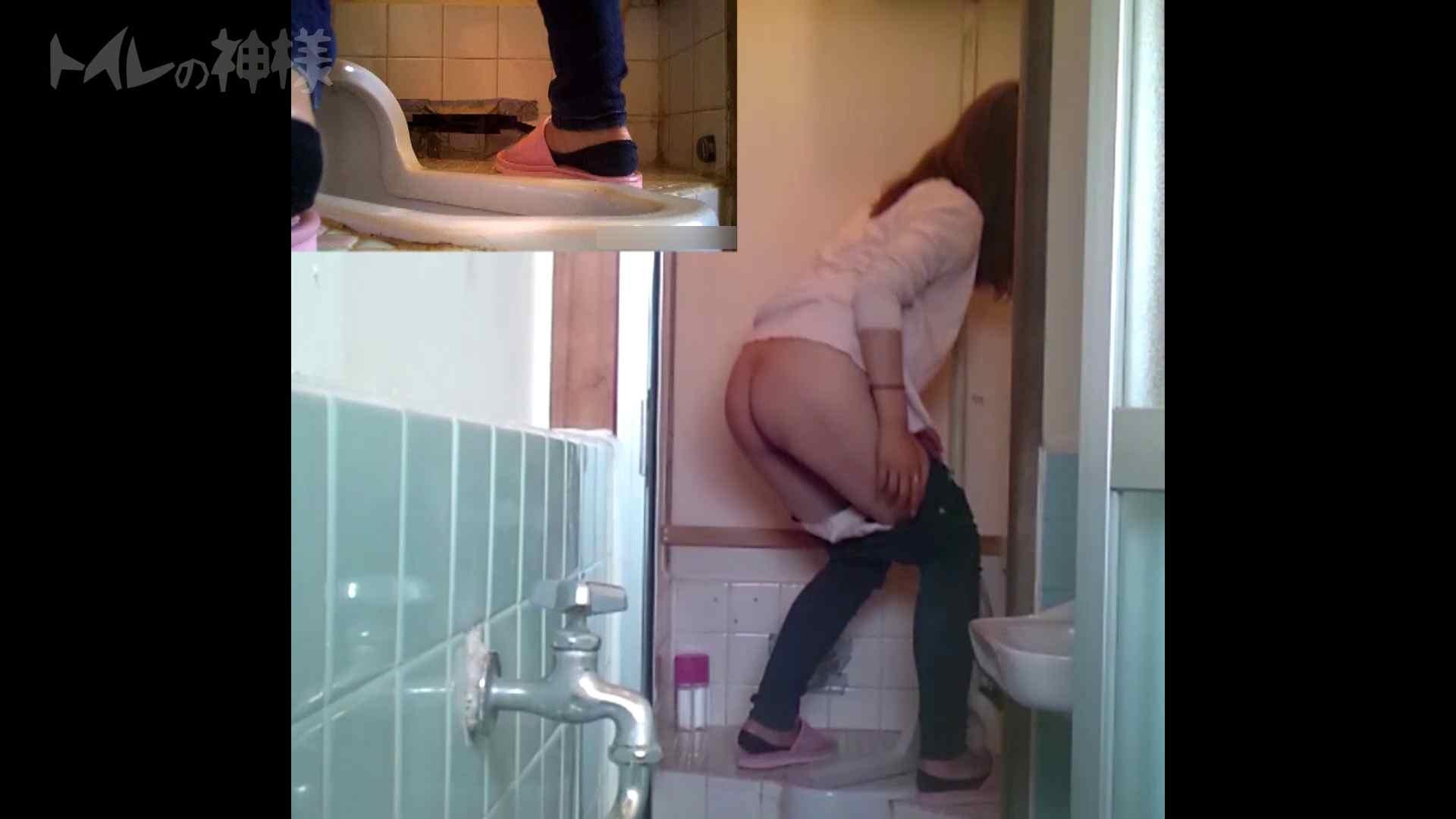 トイレの神様 Vol.07 検尿カップを持って・・・。 洗面所のぞき エロ無料画像 106枚 53