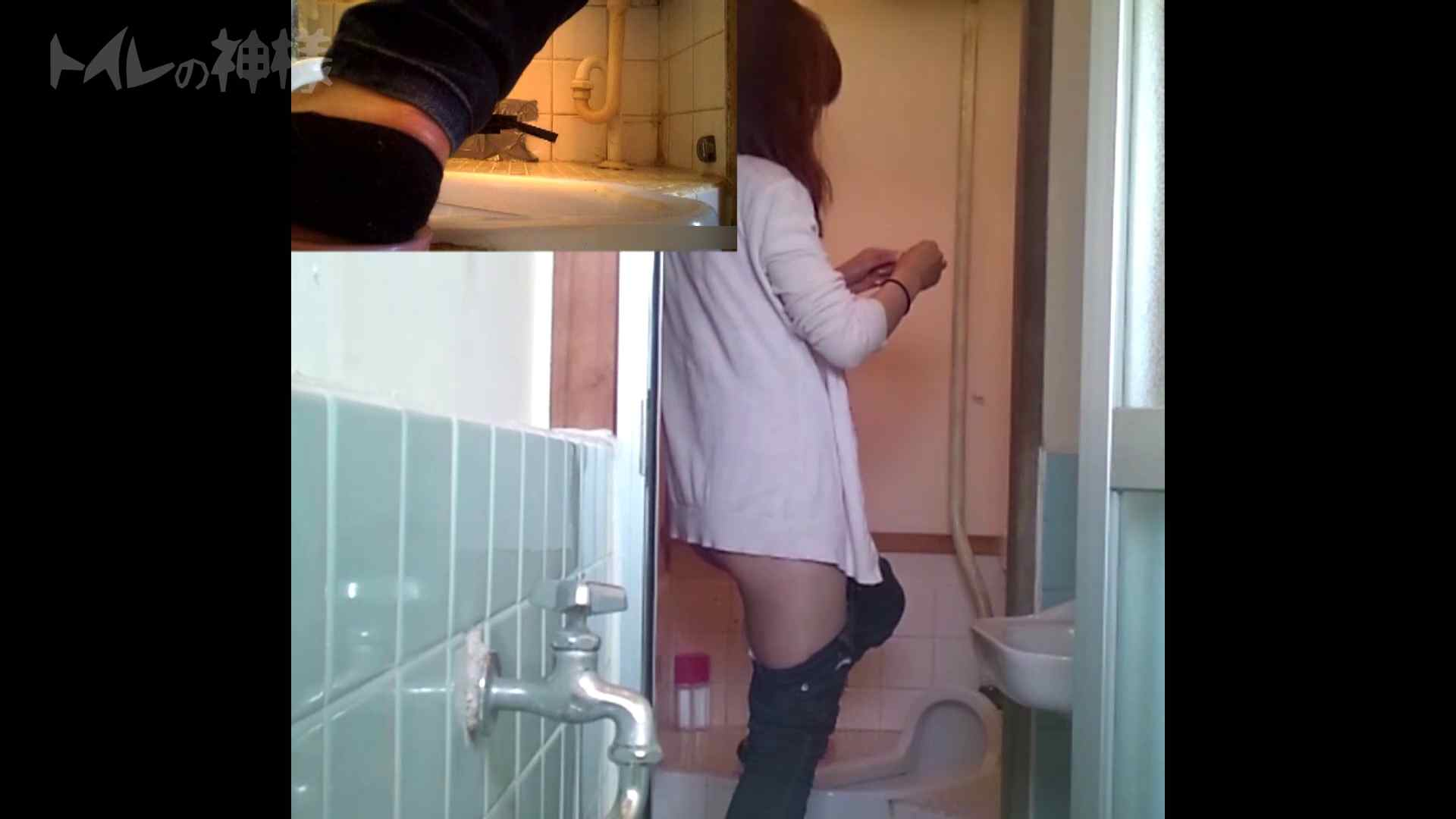 トイレの神様 Vol.07 検尿カップを持って・・・。 盛合せ おまんこ動画流出 106枚 57