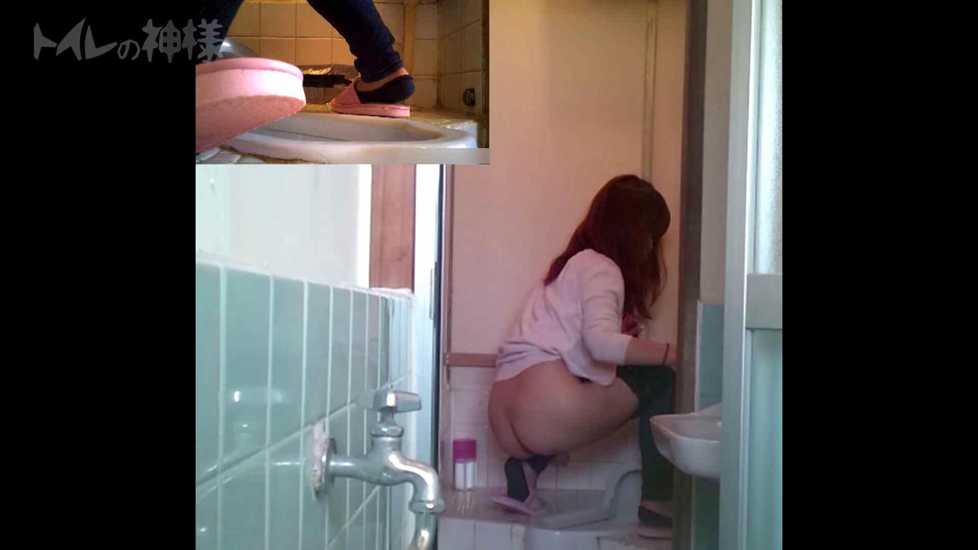 トイレの神様 Vol.07 検尿カップを持って・・・。 お姉さんのSEX セックス画像 106枚 64