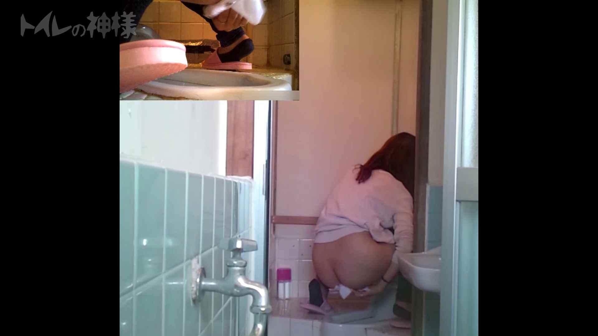 トイレの神様 Vol.07 検尿カップを持って・・・。 ギャル達 戯れ無修正画像 106枚 68