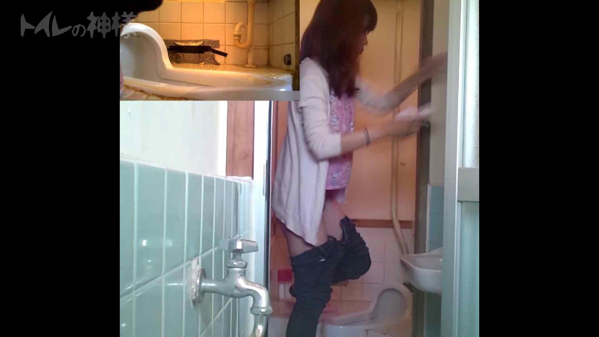 トイレの神様 Vol.07 検尿カップを持って・・・。 トイレ盗撮  106枚 72