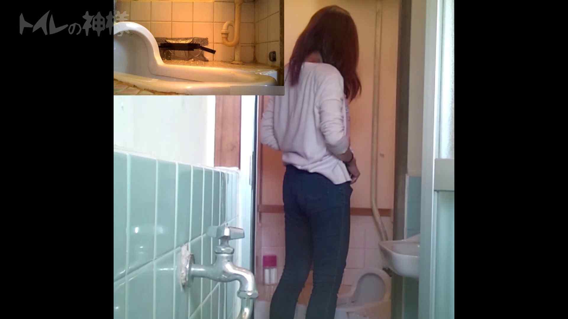 トイレの神様 Vol.07 検尿カップを持って・・・。 ギャル達 戯れ無修正画像 106枚 74