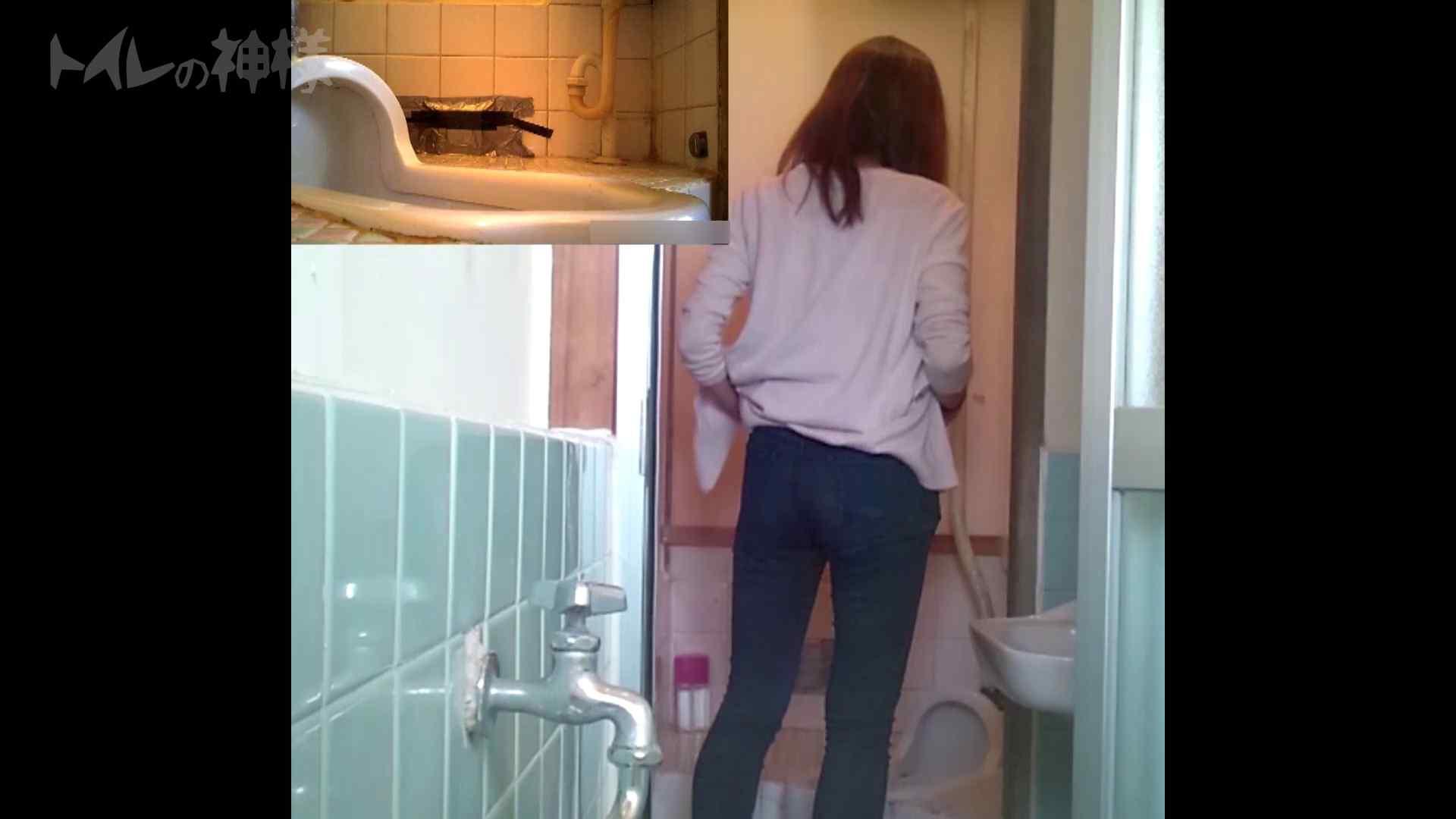 トイレの神様 Vol.07 検尿カップを持って・・・。 盛合せ おまんこ動画流出 106枚 75