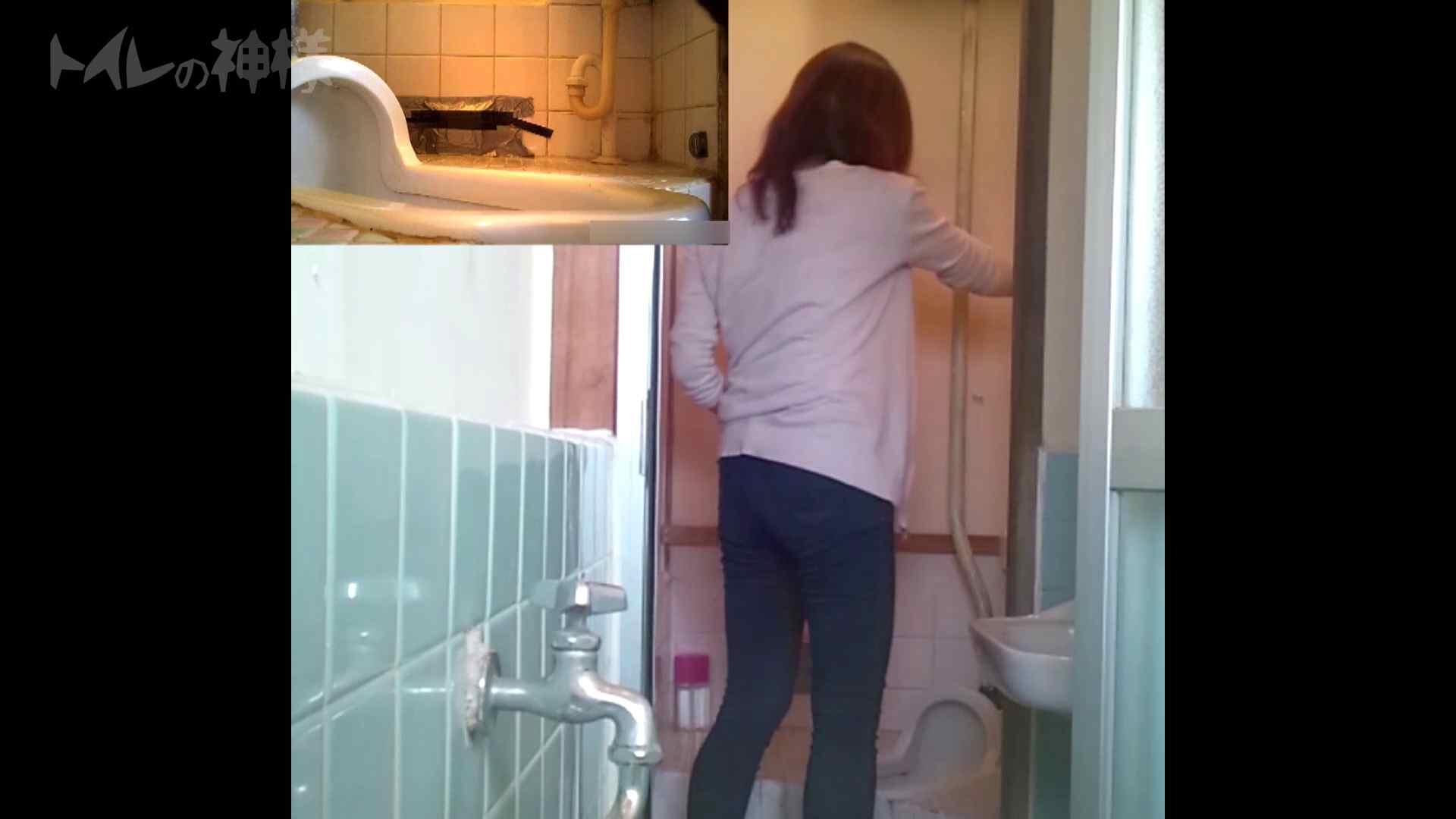 トイレの神様 Vol.07 検尿カップを持って・・・。 洗面所のぞき エロ無料画像 106枚 77