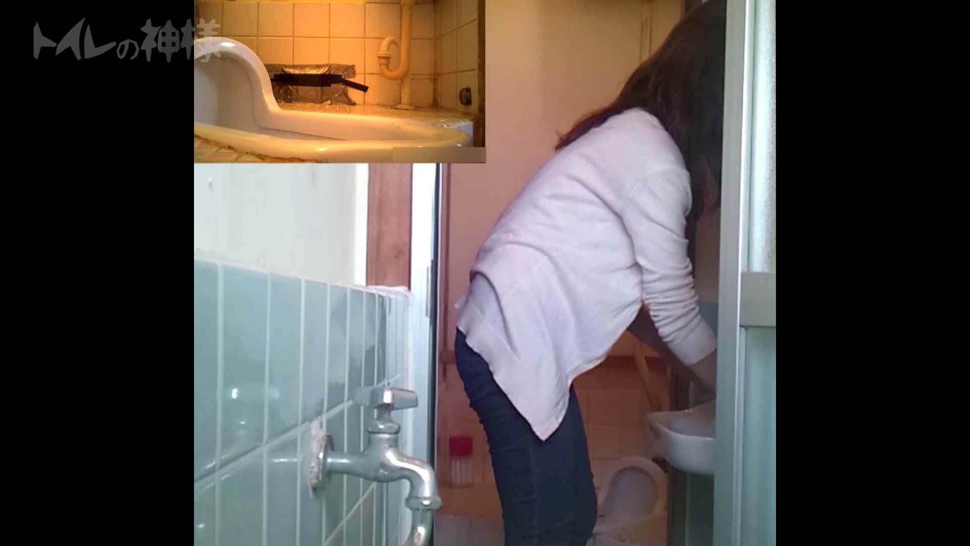 トイレの神様 Vol.07 検尿カップを持って・・・。 トイレ盗撮  106枚 78