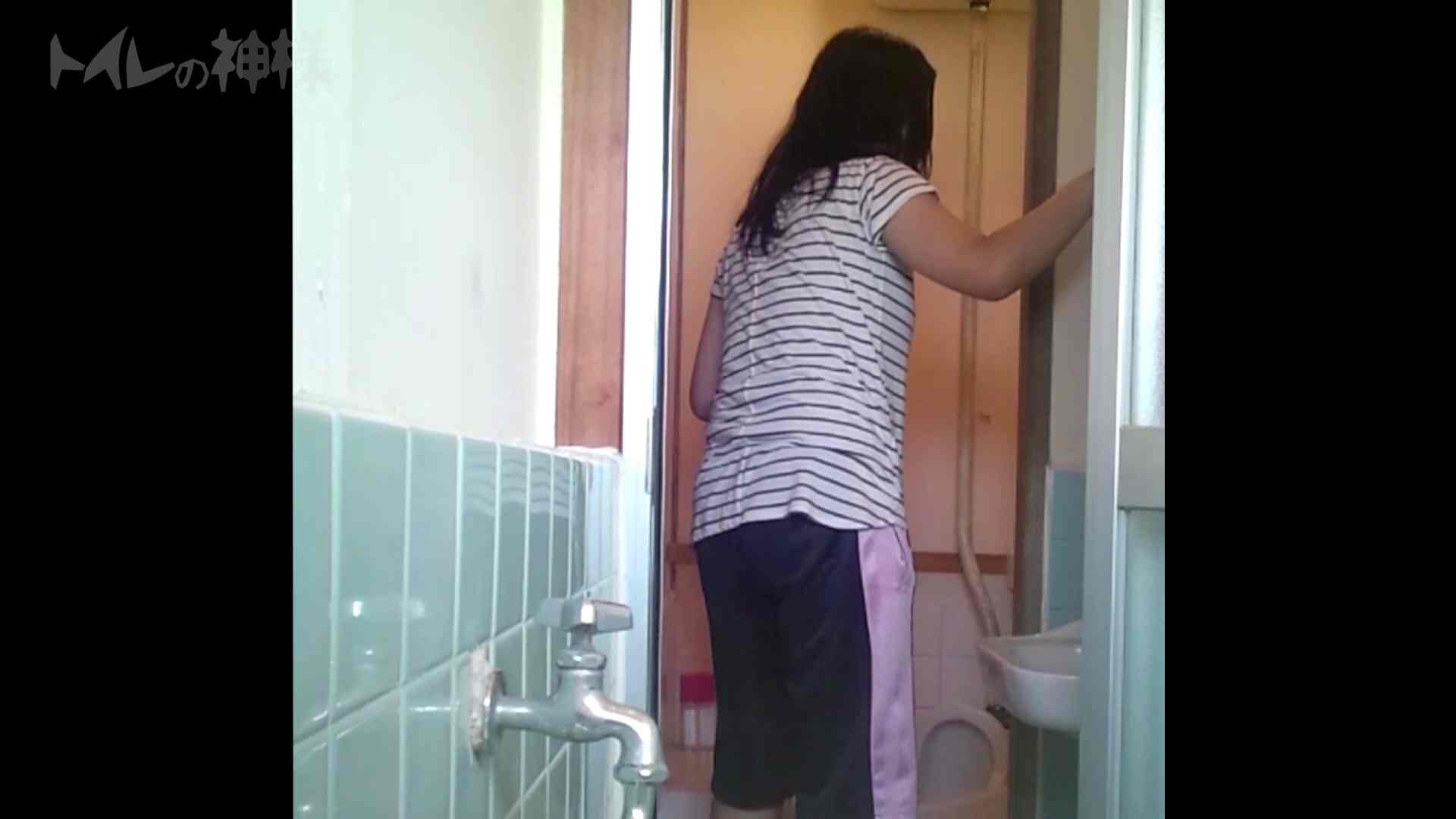 トイレの神様 Vol.07 検尿カップを持って・・・。 トイレ盗撮 | 丸見え  106枚 85