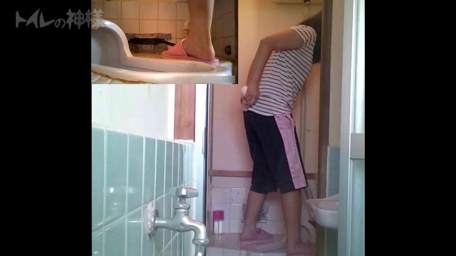 トイレの神様 Vol.07 検尿カップを持って・・・。 ギャル達 戯れ無修正画像 106枚 86