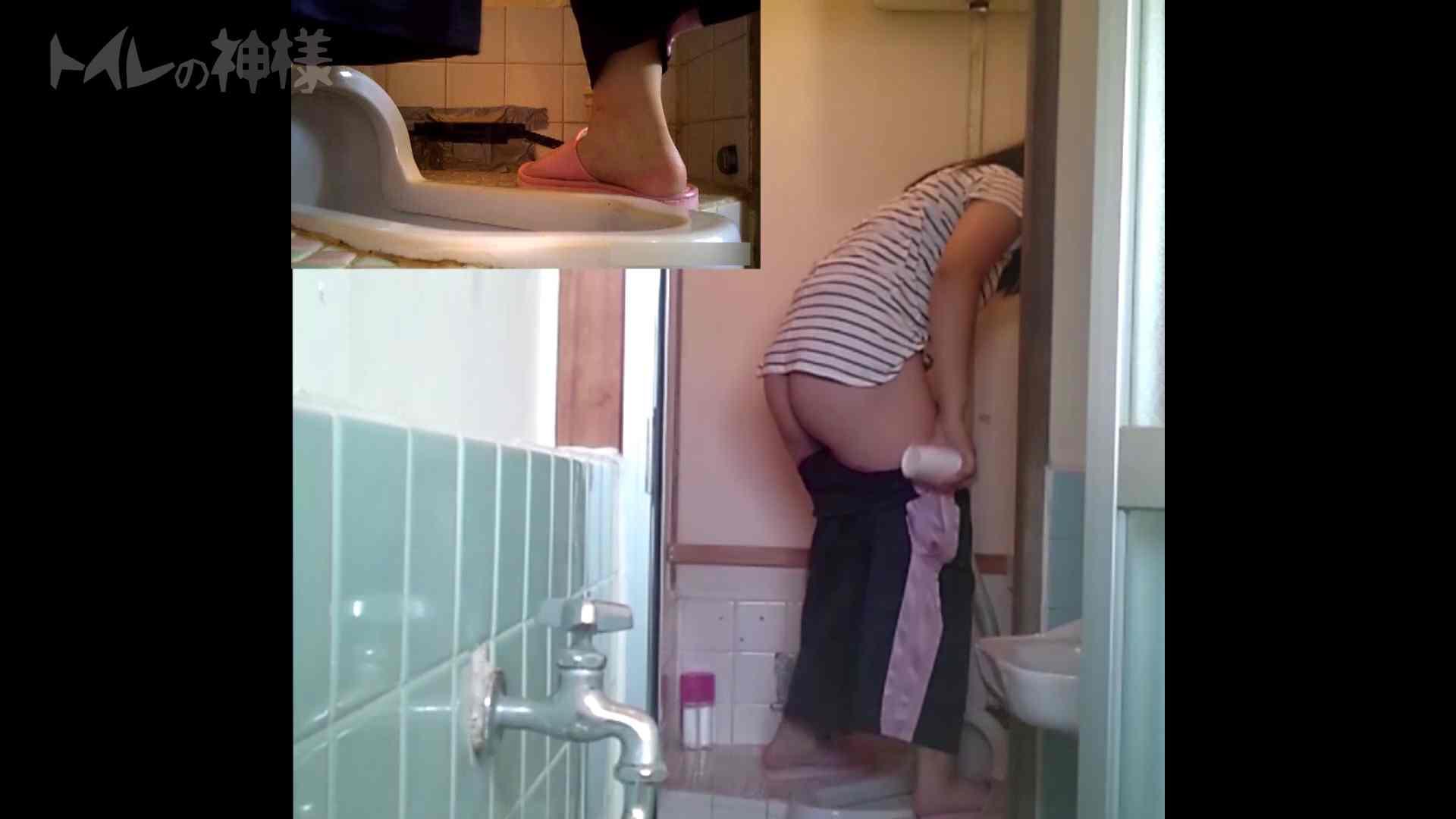 トイレの神様 Vol.07 検尿カップを持って・・・。 盛合せ おまんこ動画流出 106枚 87