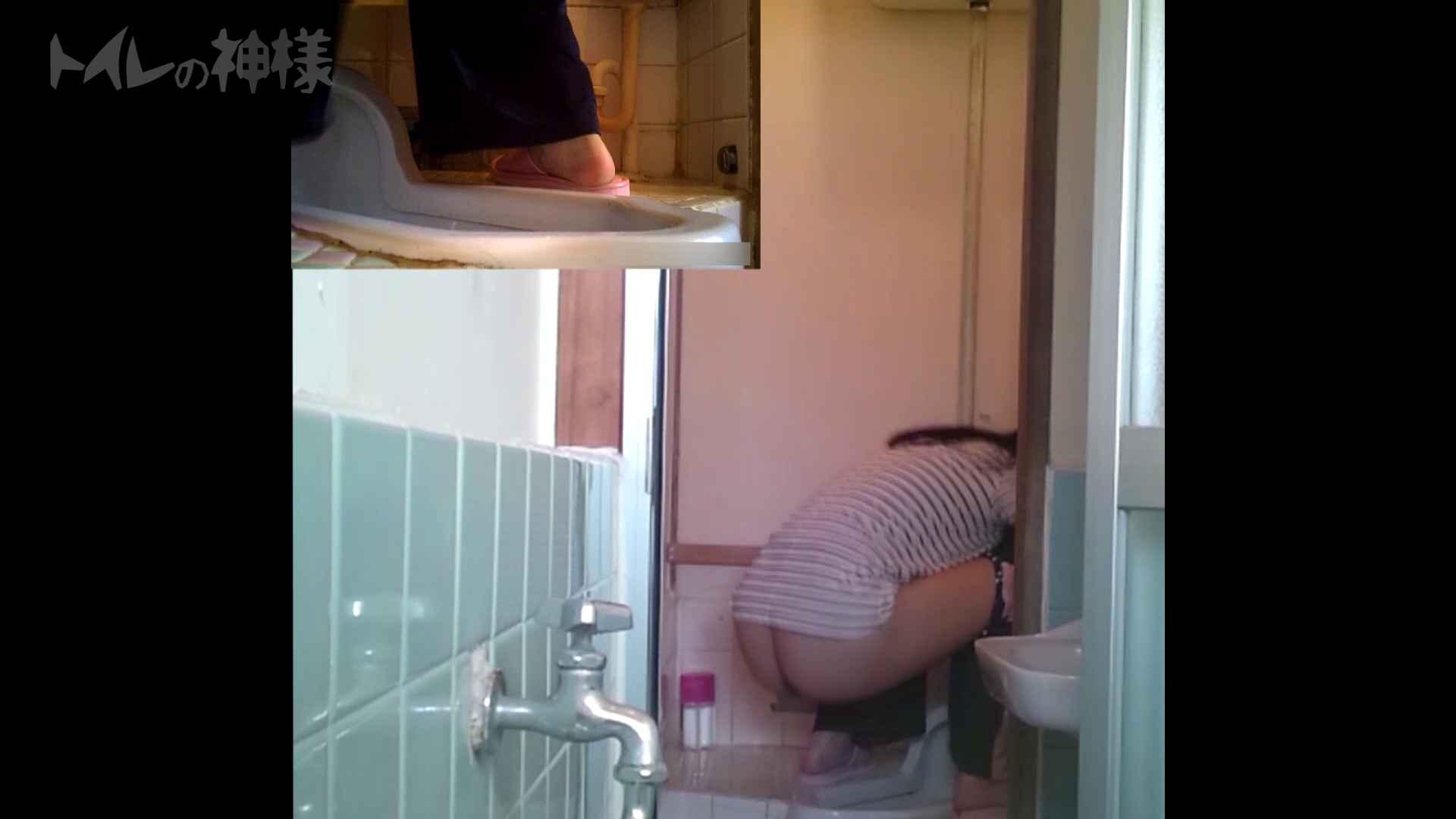 トイレの神様 Vol.07 検尿カップを持って・・・。 お姉さんのSEX セックス画像 106枚 88
