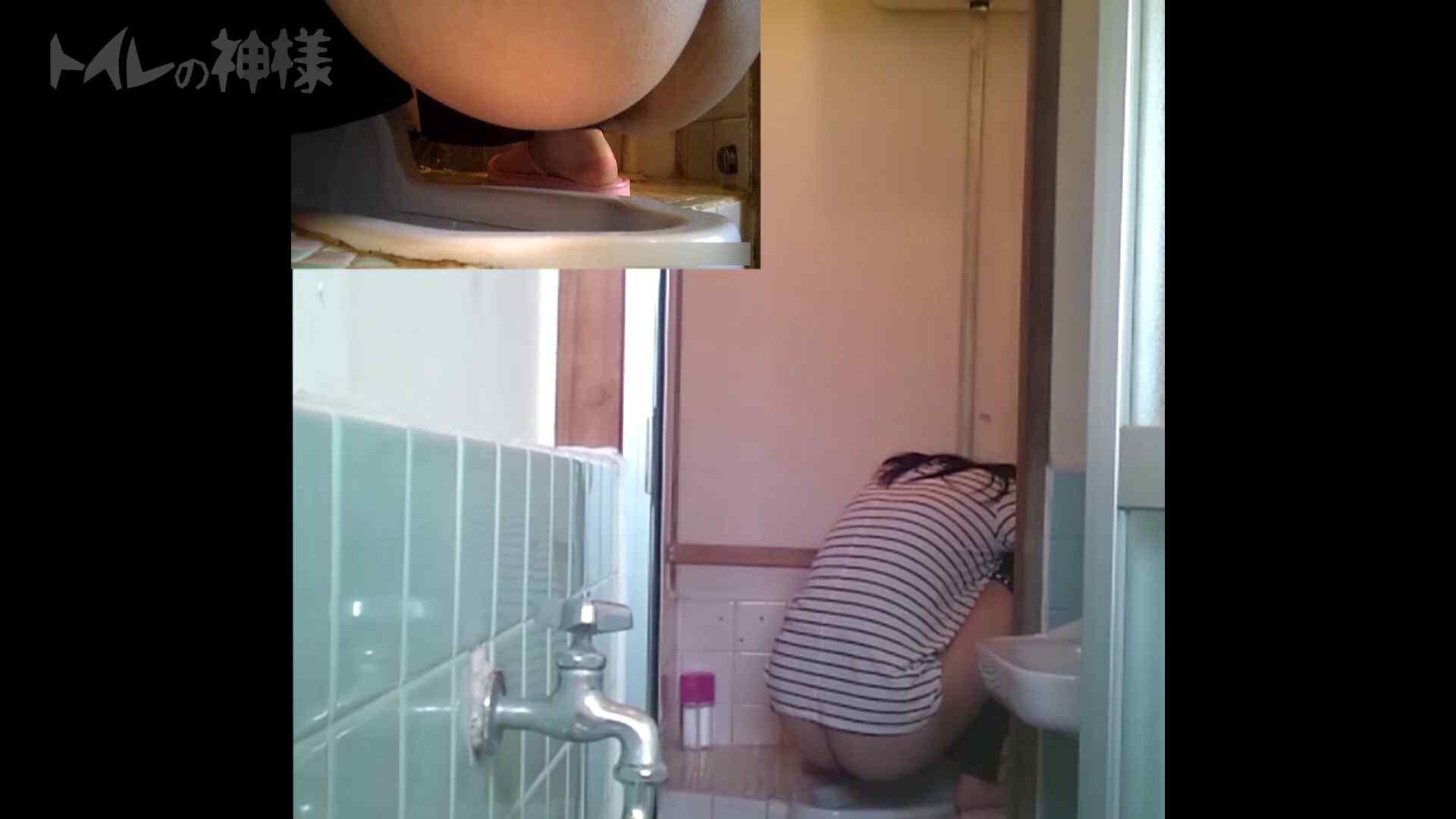 トイレの神様 Vol.07 検尿カップを持って・・・。 トイレ盗撮  106枚 90