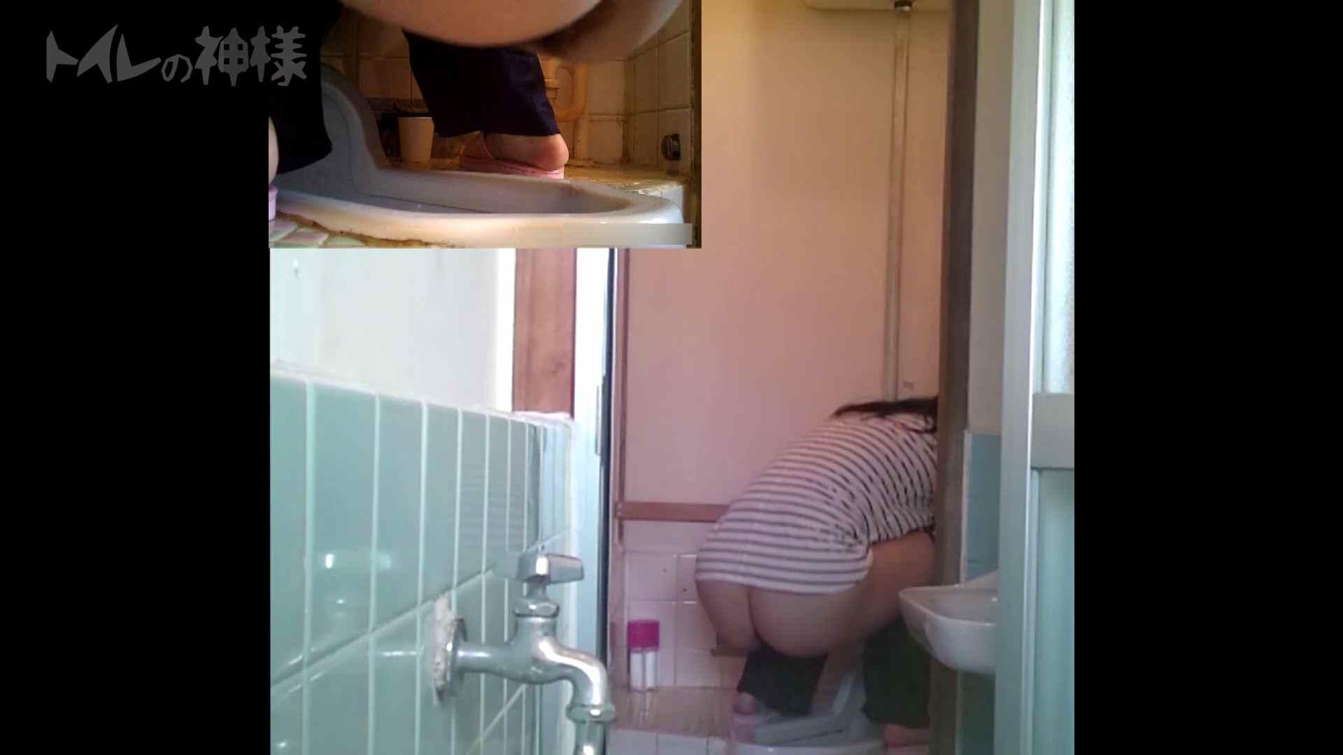 トイレの神様 Vol.07 検尿カップを持って・・・。 盛合せ おまんこ動画流出 106枚 93