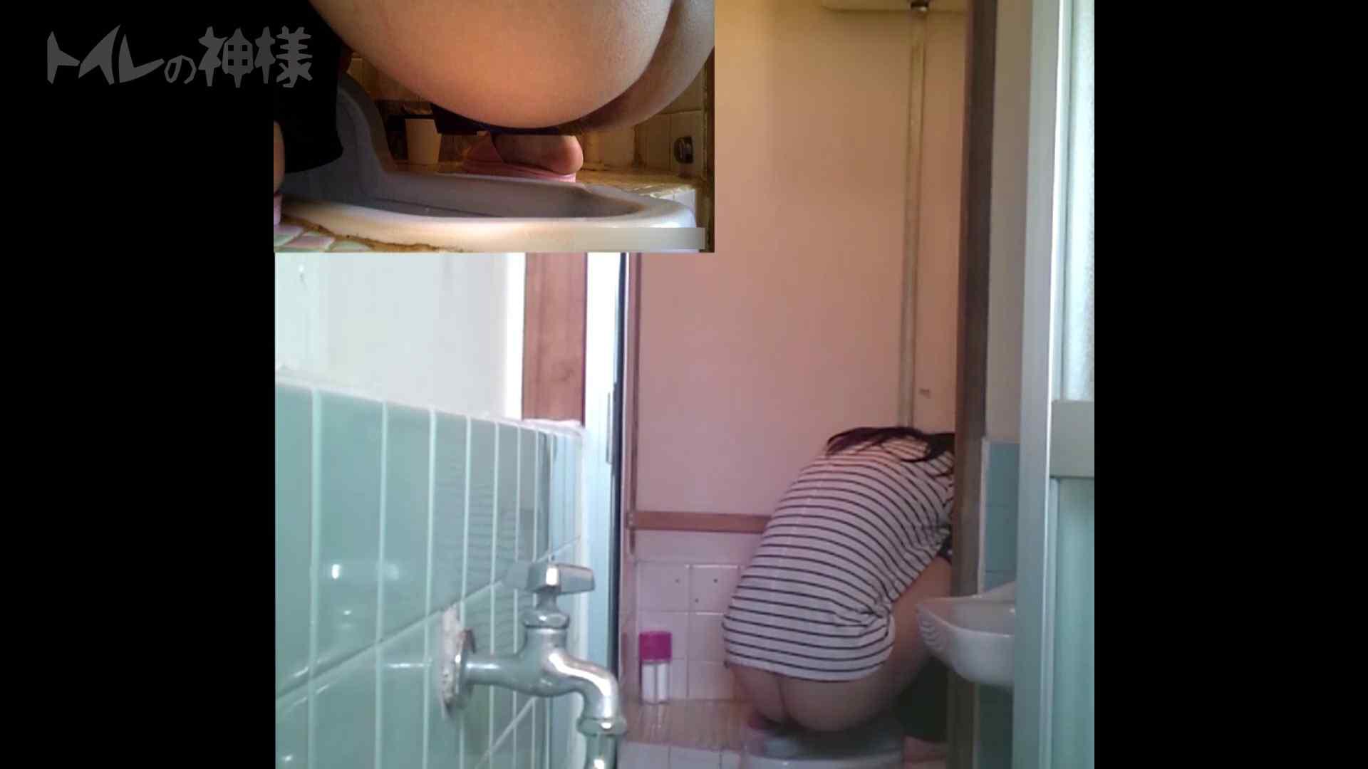 トイレの神様 Vol.07 検尿カップを持って・・・。 お姉さんのSEX セックス画像 106枚 94