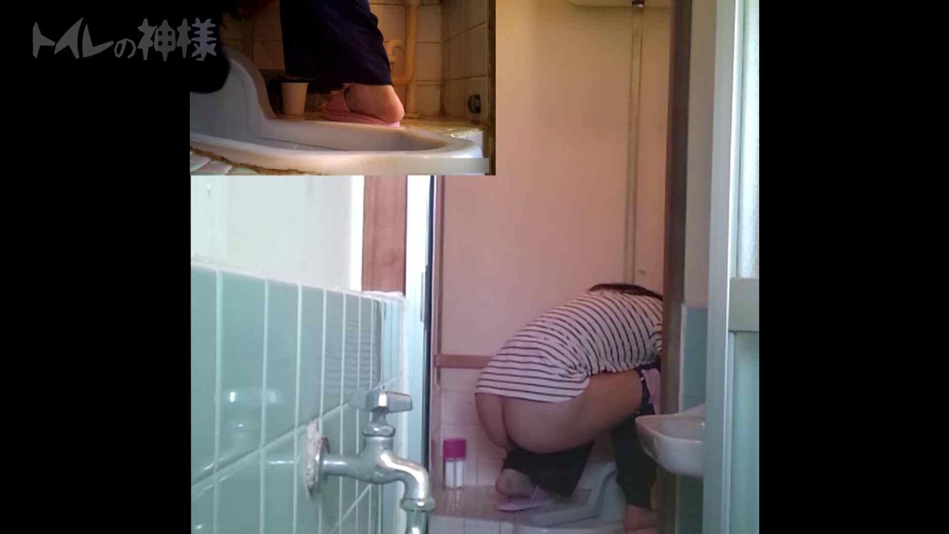 トイレの神様 Vol.07 検尿カップを持って・・・。 トイレ盗撮 | 丸見え  106枚 97