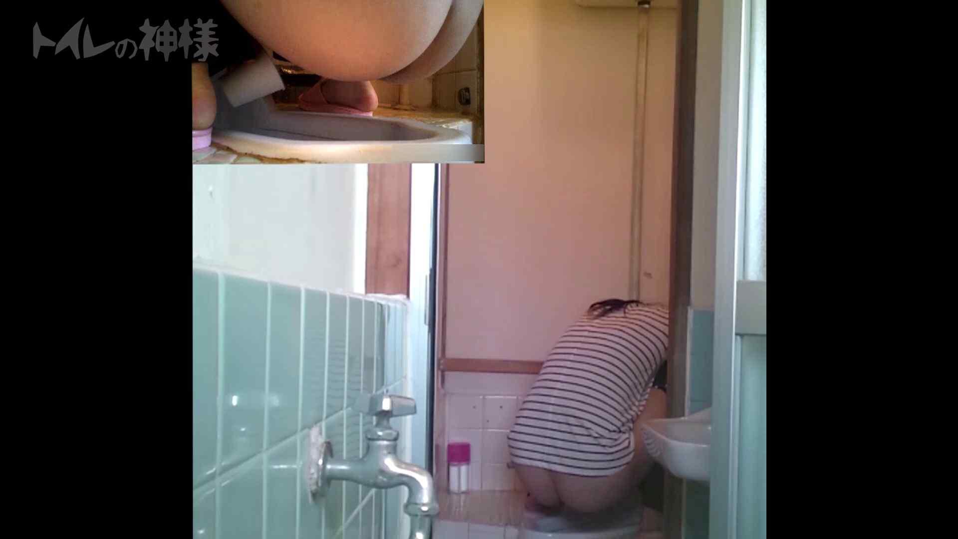 トイレの神様 Vol.07 検尿カップを持って・・・。 ギャル達 戯れ無修正画像 106枚 104
