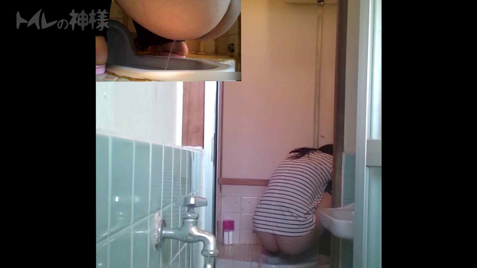 トイレの神様 Vol.07 検尿カップを持って・・・。 お姉さんのSEX セックス画像 106枚 106