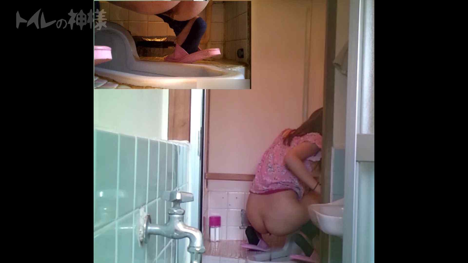 トイレの神様 Vol.08 プリントしたお・し・り 洗面所のぞき オメコ無修正動画無料 102枚 4