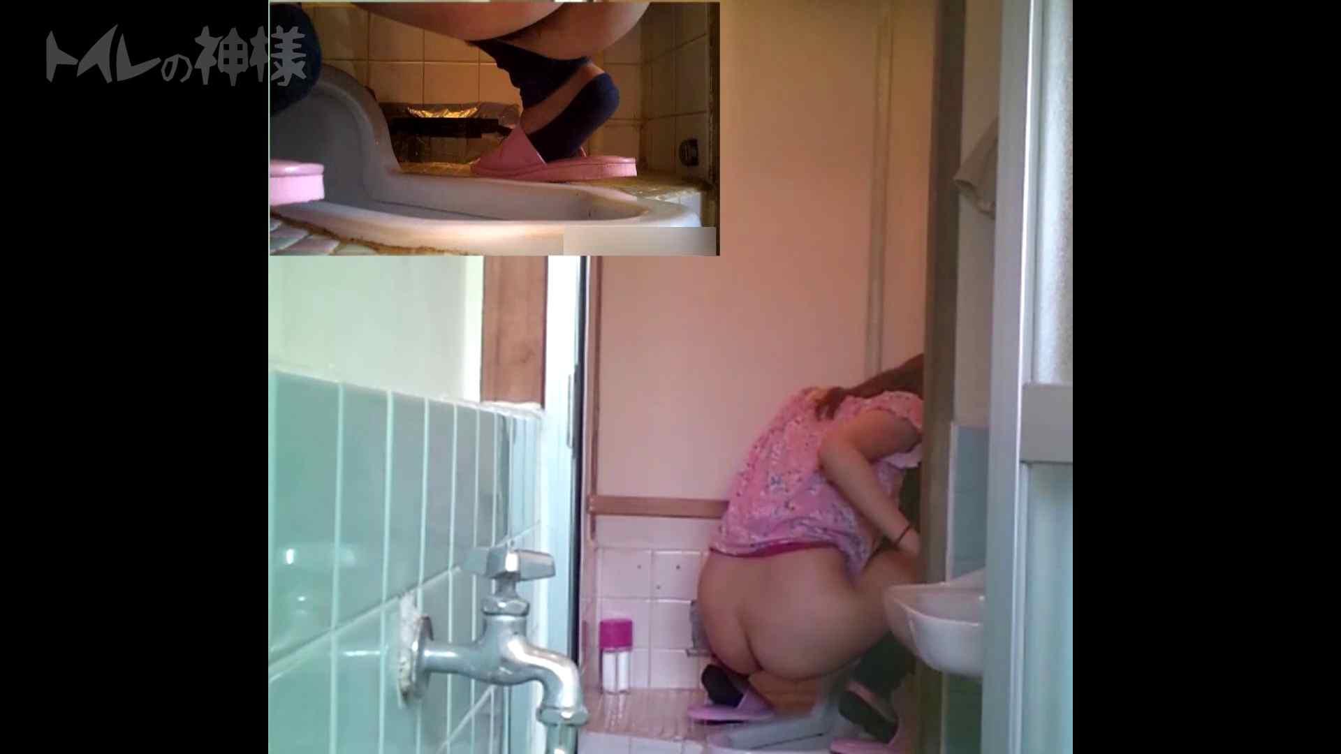 トイレの神様 Vol.08 プリントしたお・し・り トイレ盗撮 おまんこ動画流出 102枚 6