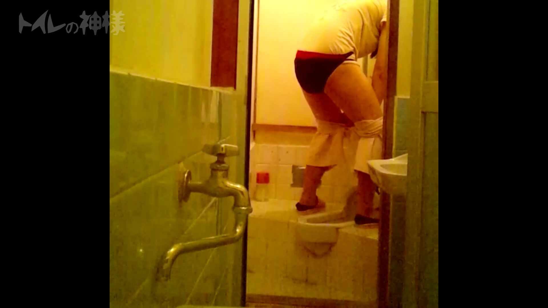トイレの神様 Vol.08 プリントしたお・し・り 丸見え エロ画像 102枚 9