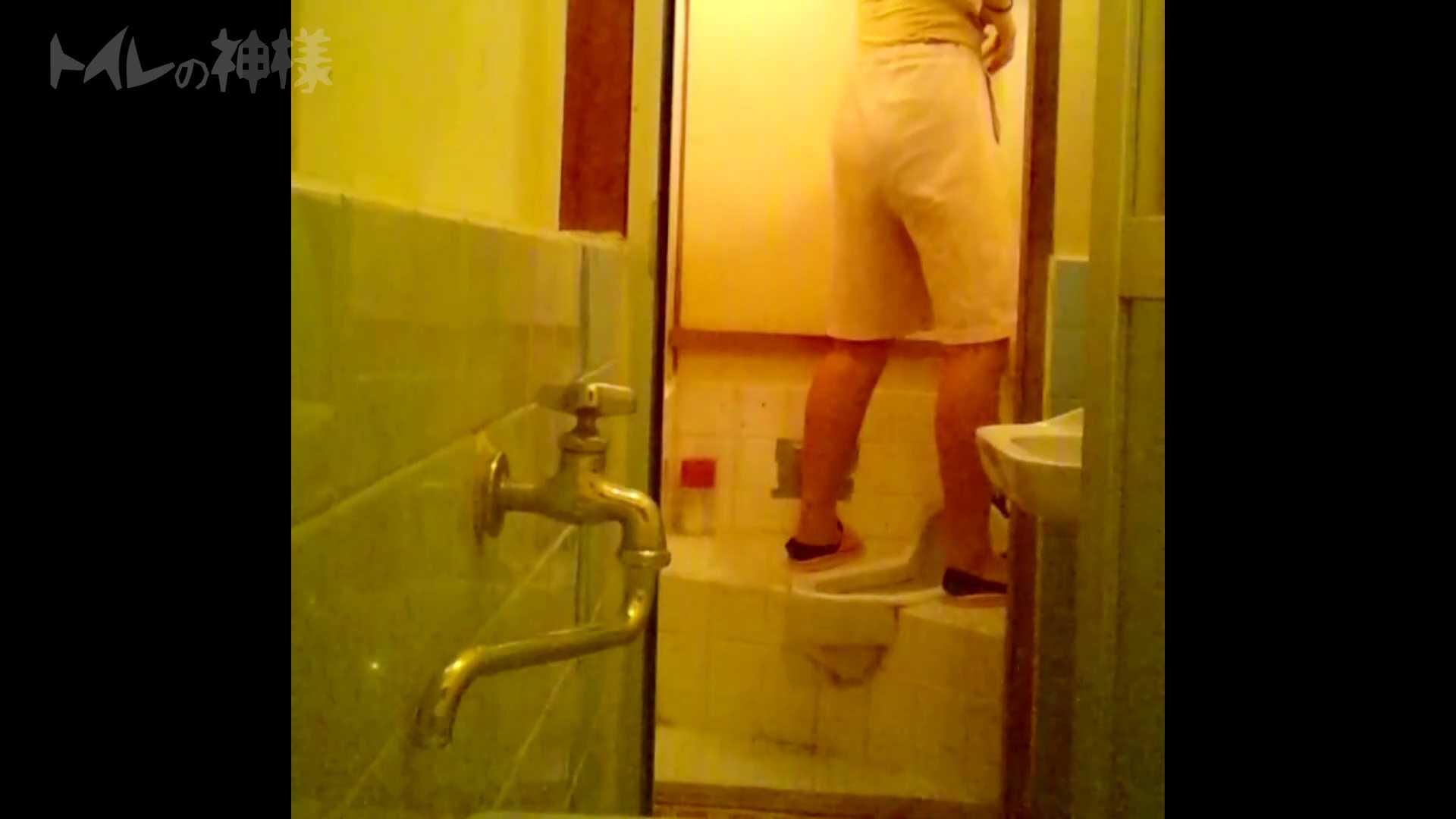 トイレの神様 Vol.08 プリントしたお・し・り 洗面所のぞき オメコ無修正動画無料 102枚 11